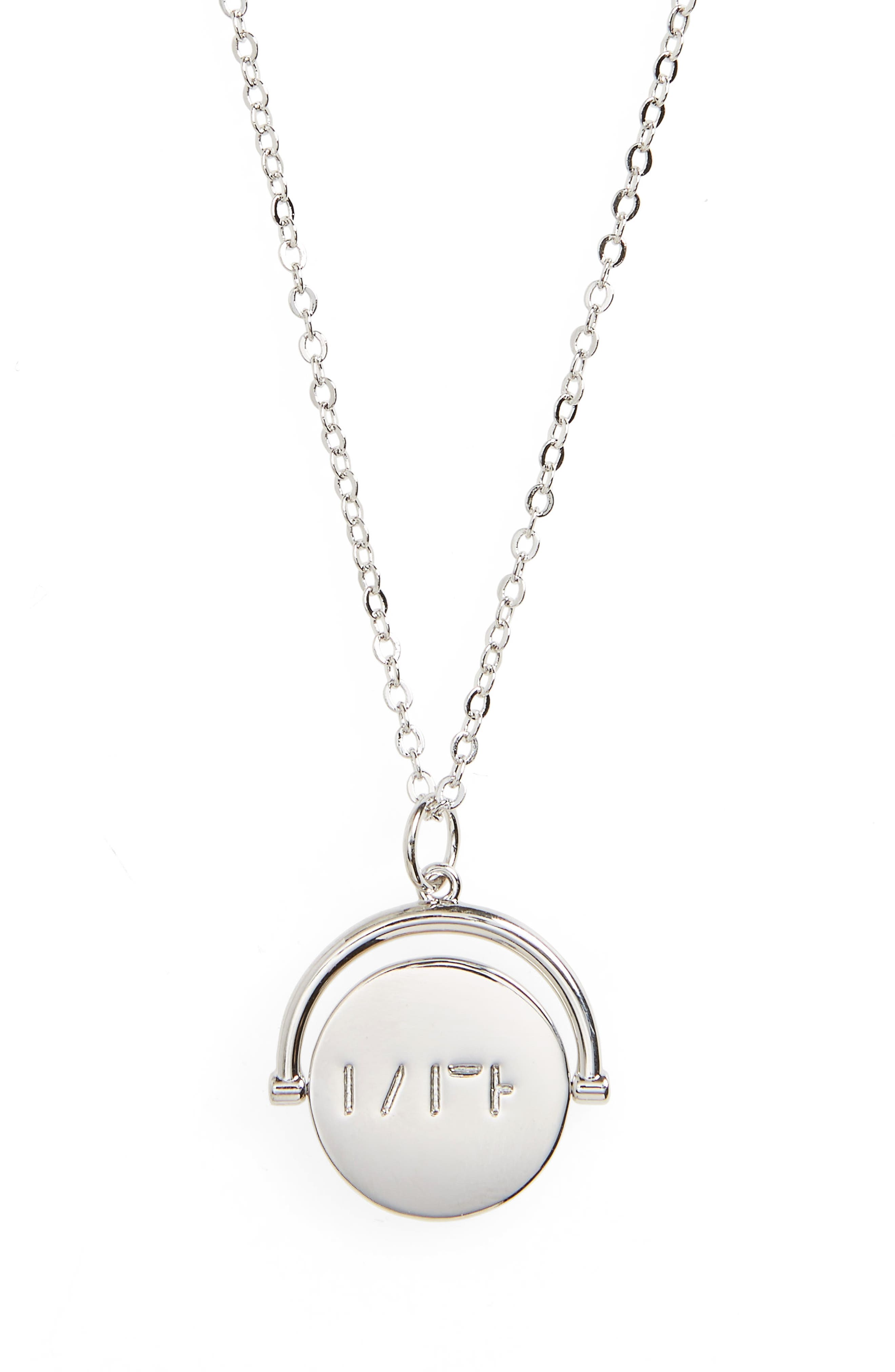 Faith Love Code Charm Necklace,                             Main thumbnail 1, color,                             Faith/ Silver