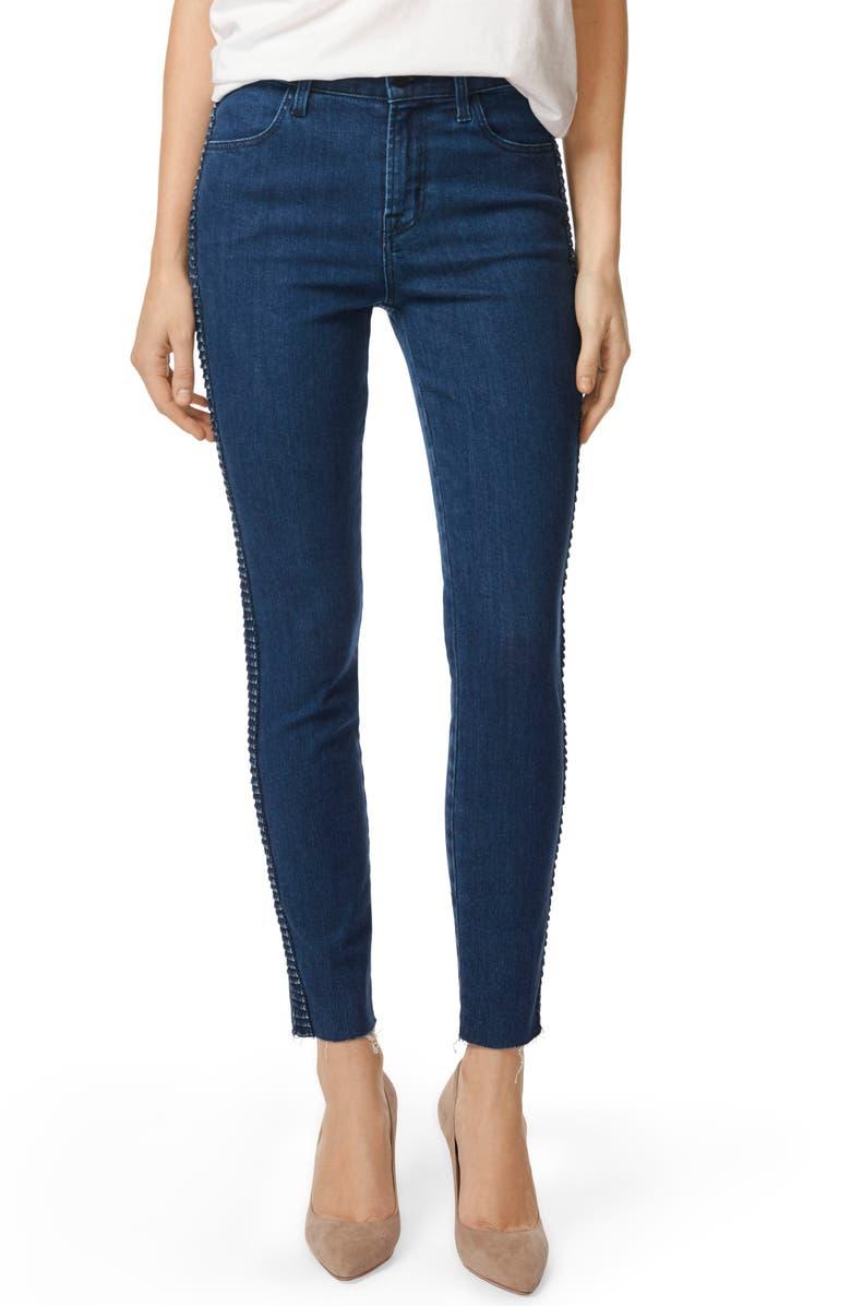 Alana High Waist Ankle Skinny Jeans