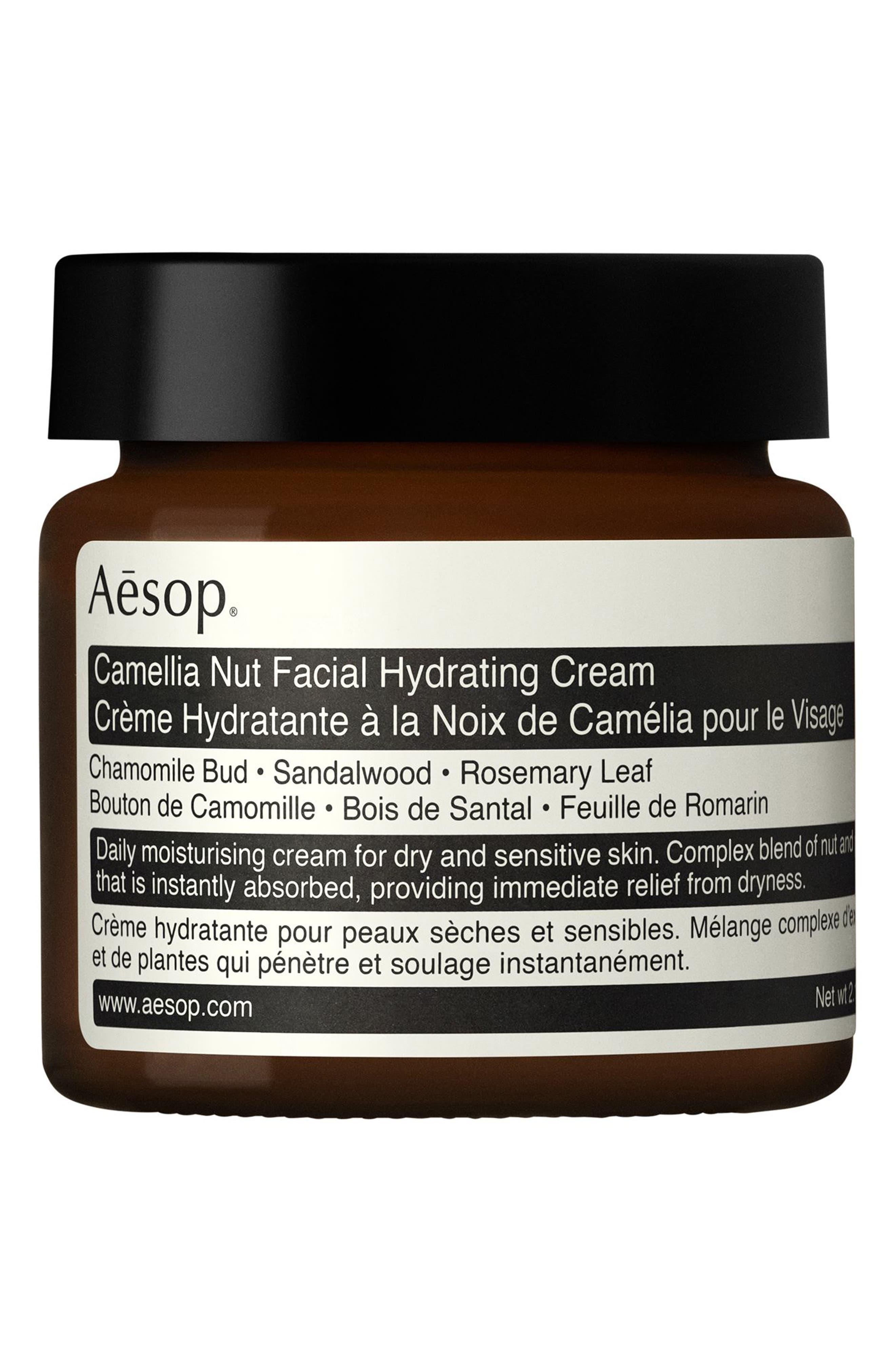 Camellia Nut Facial Hydrating Cream,                         Main,                         color, None