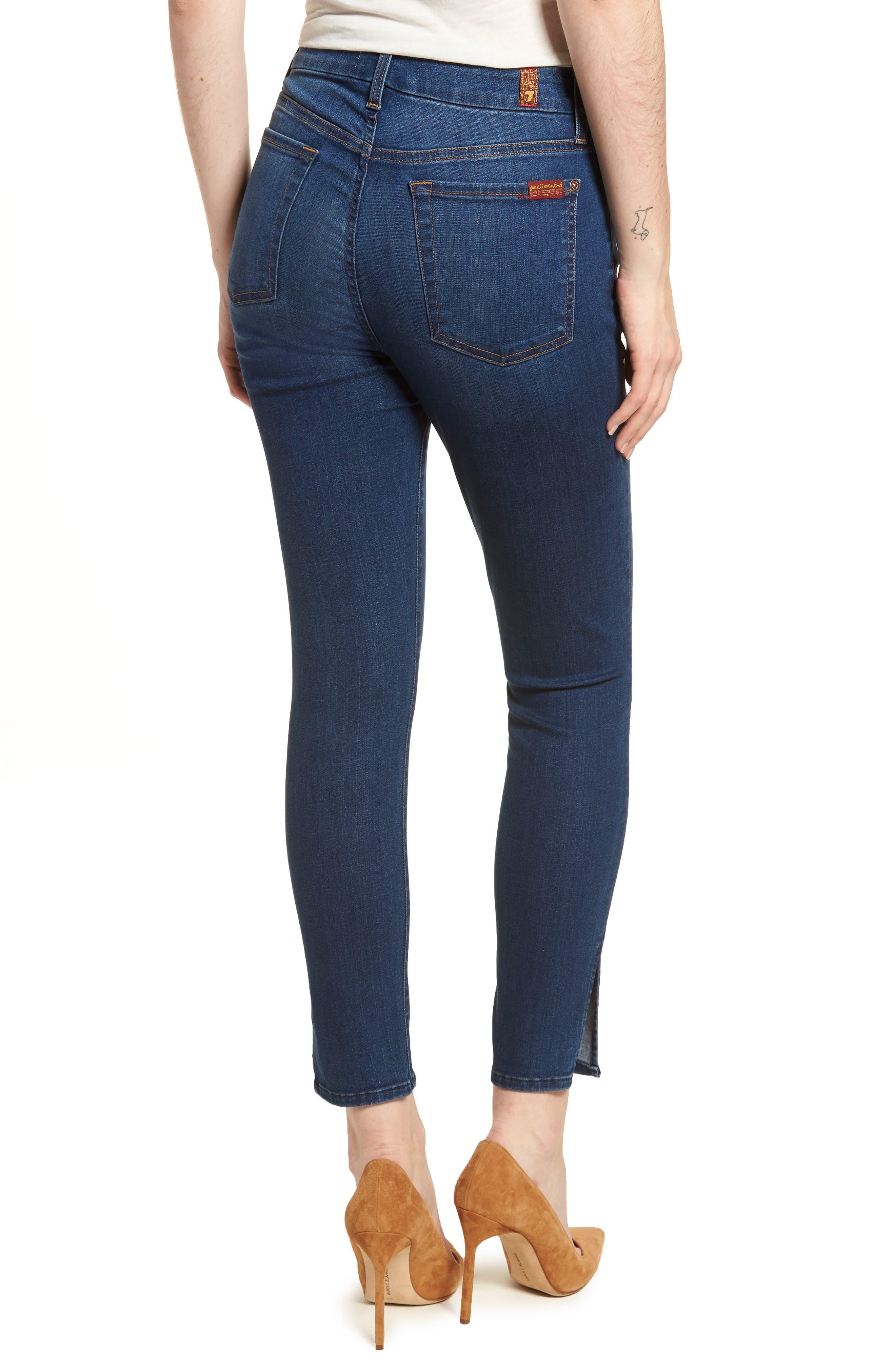 b(air) - Aubrey High Waist Skinny Jeans,                             Alternate thumbnail 2, color,                             Bair Fresh Rinse