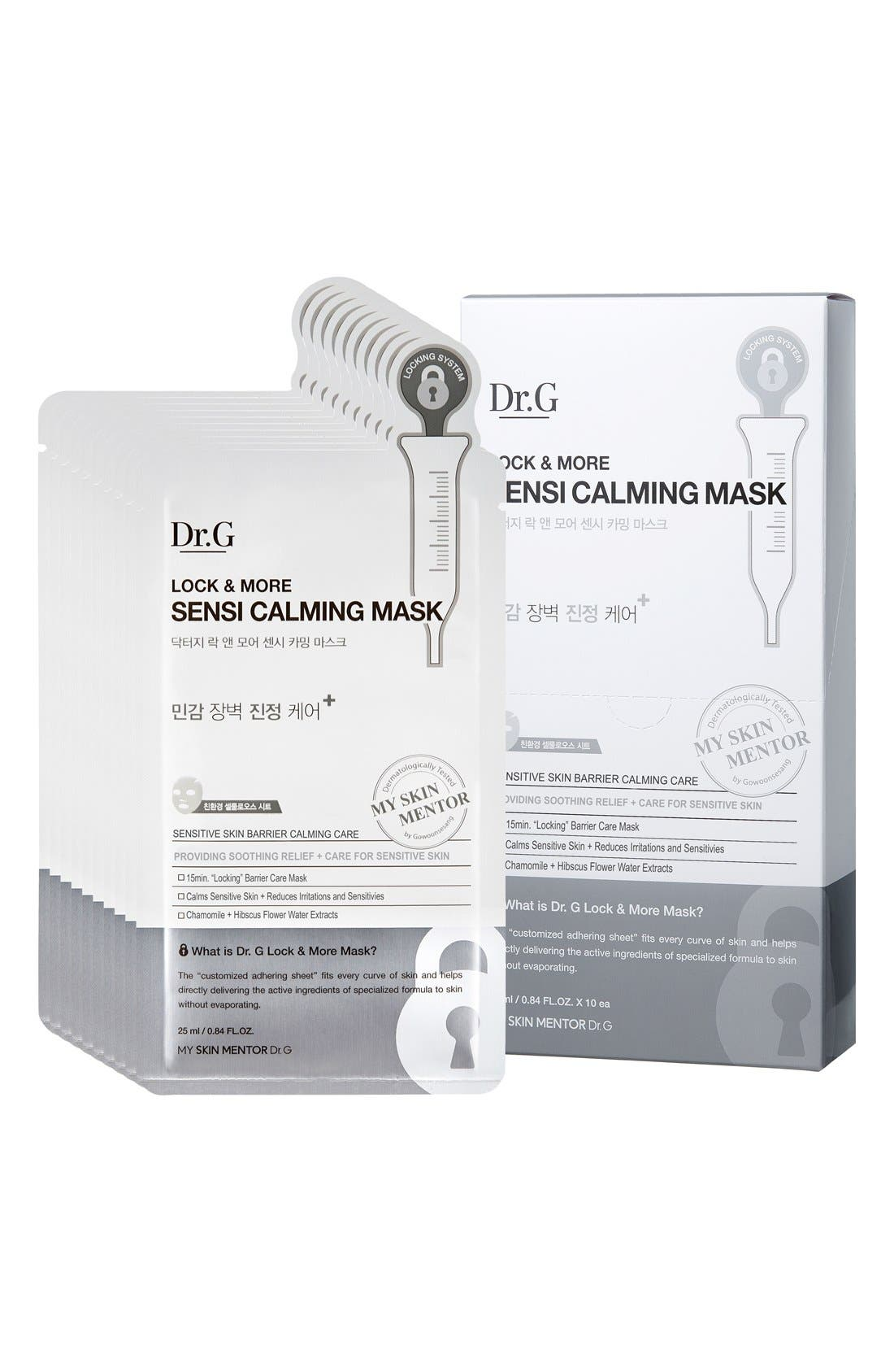 My Skin Mentor Dr. G Beauty Lock and More Sensi Calming Mask (Nordstrom Exclusive)