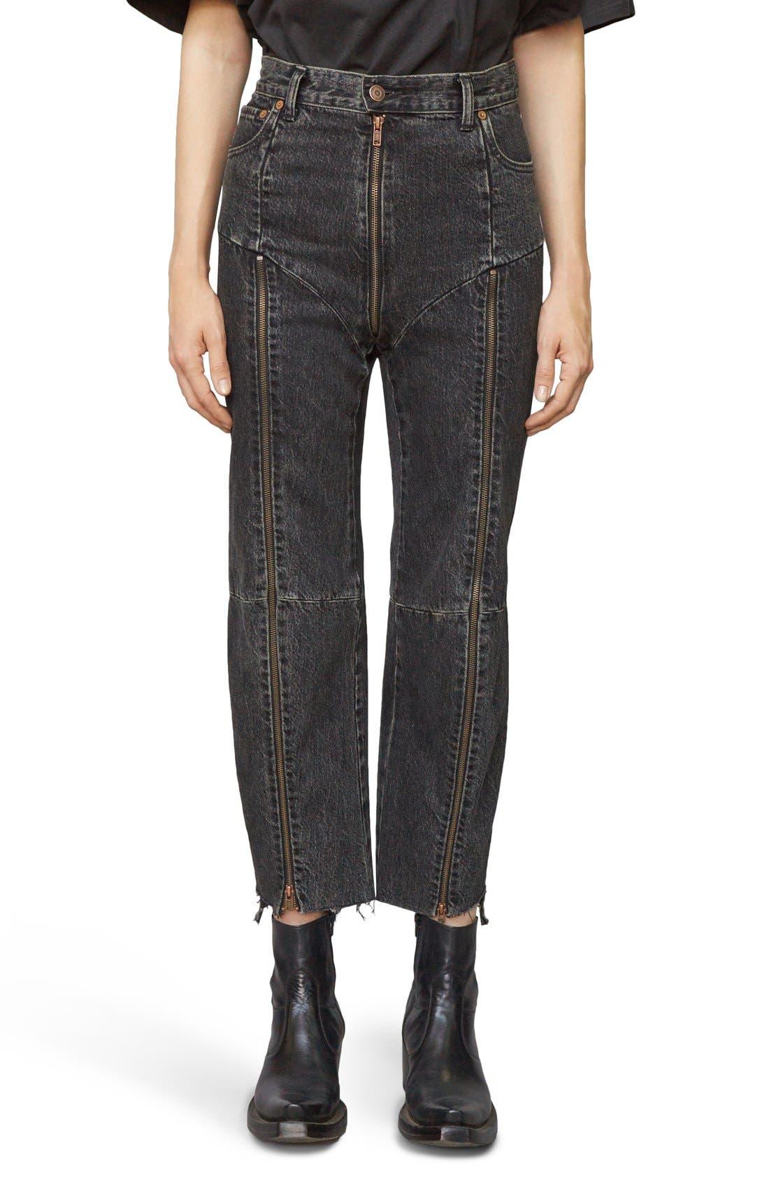 Vetements x Levi's® Reworked Jeans