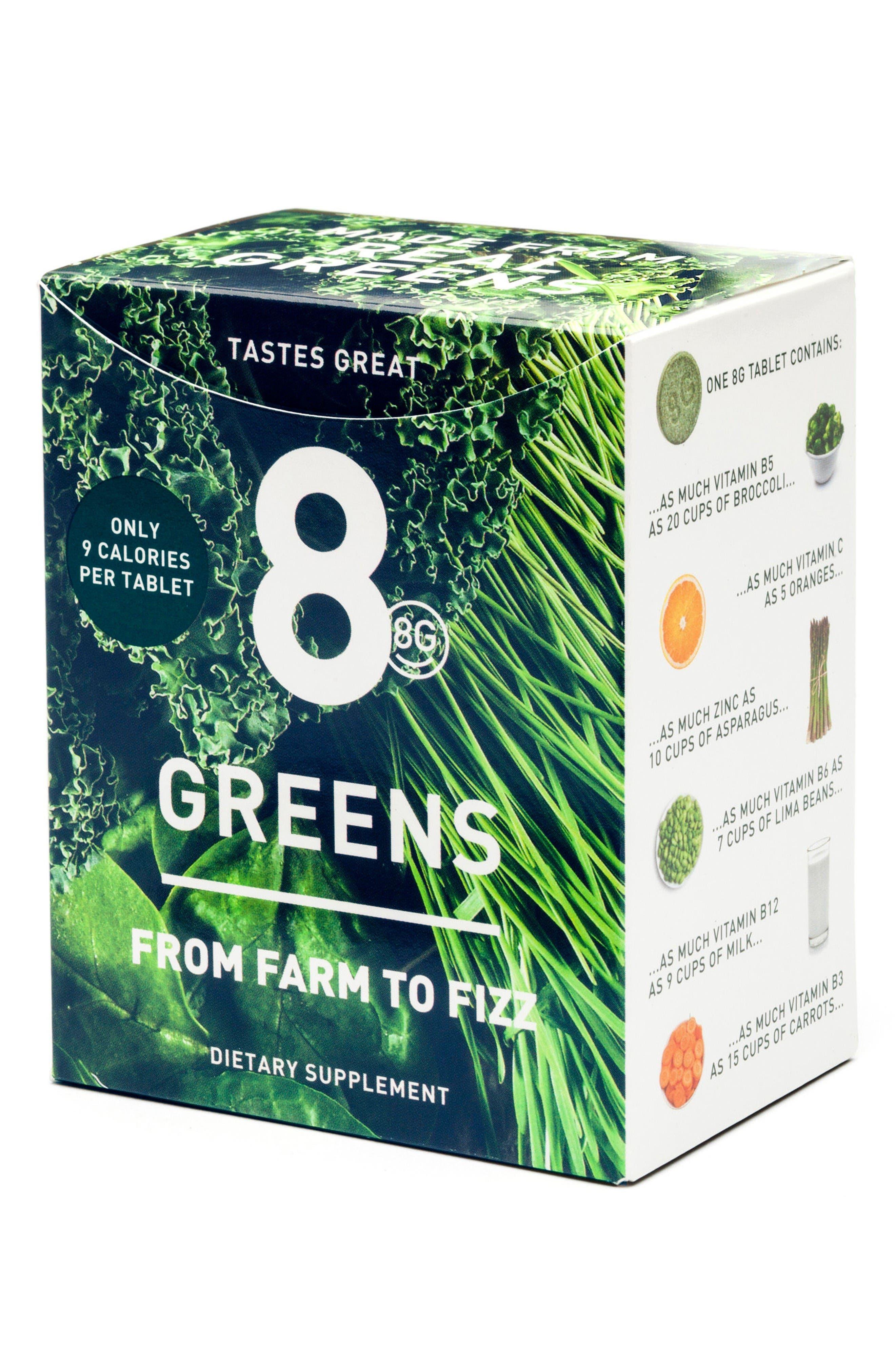 Alternate Image 2  - 8G Greens 6-Pack Dietary Supplement ($84 Value)