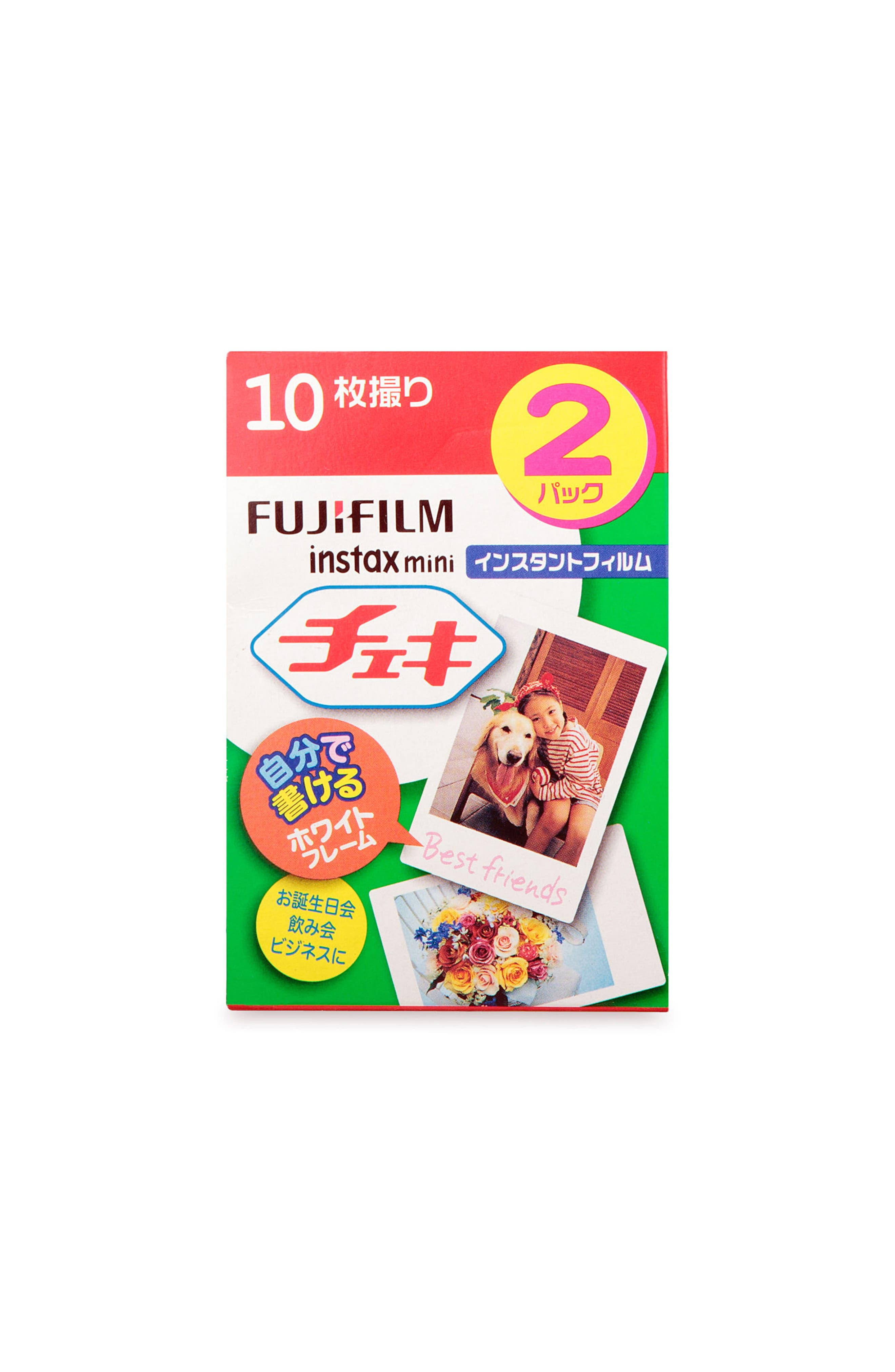 Fujifilm instax mini Double Pack Instant Film