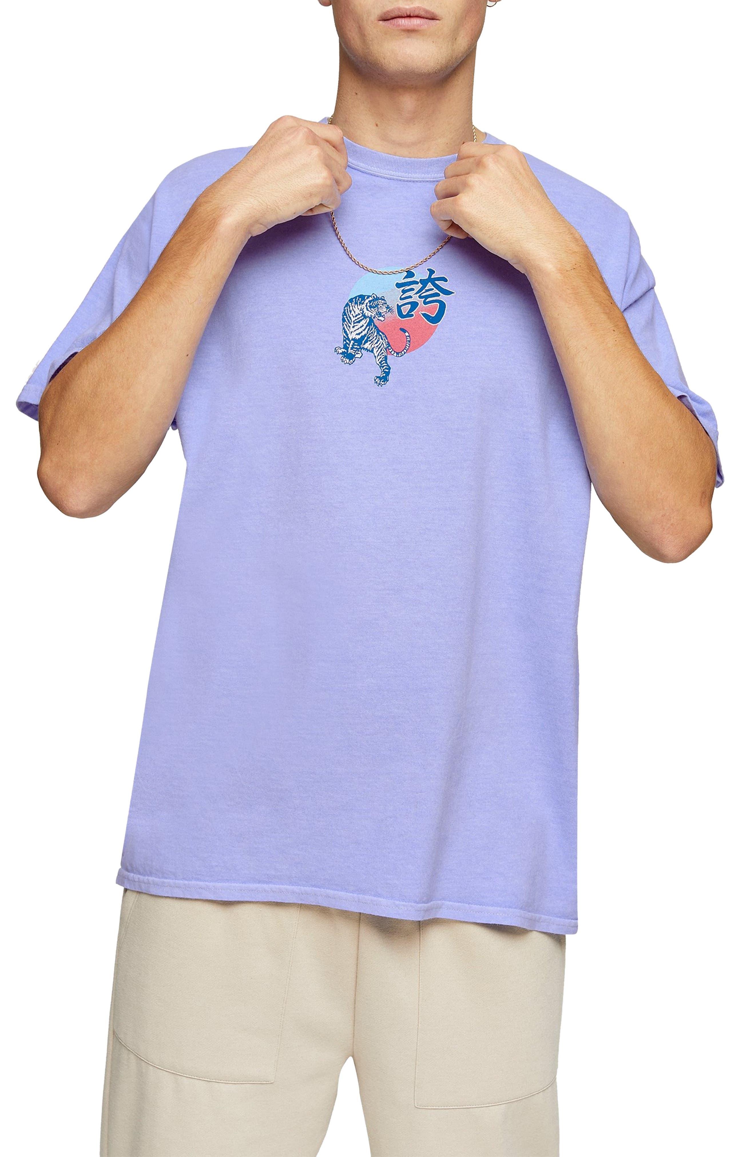 "New Life is Good Men/'s /""Tiger/"" Short Sleeve T-Shirt Green M"