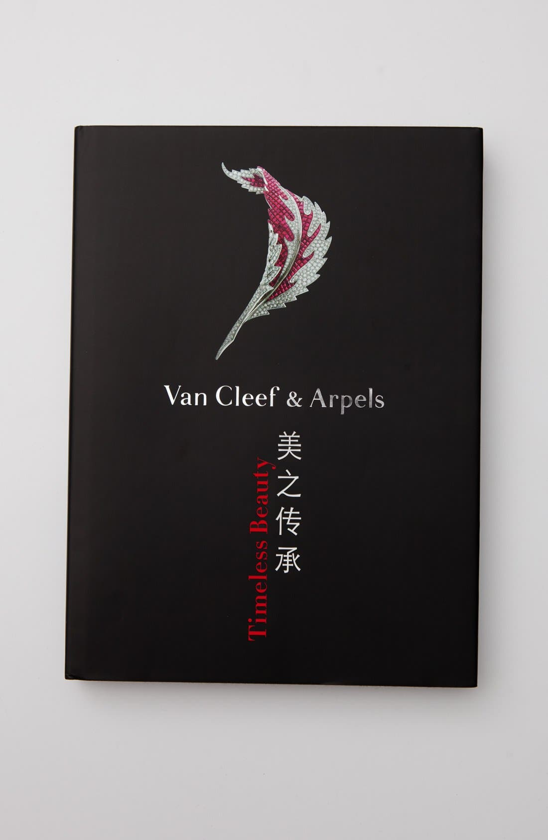 Main Image - 'Van Cleef & Arpels: Timeless Beauty'
