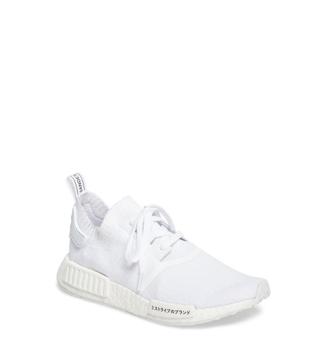 durable service NMD R1 Prime Knit BB2887