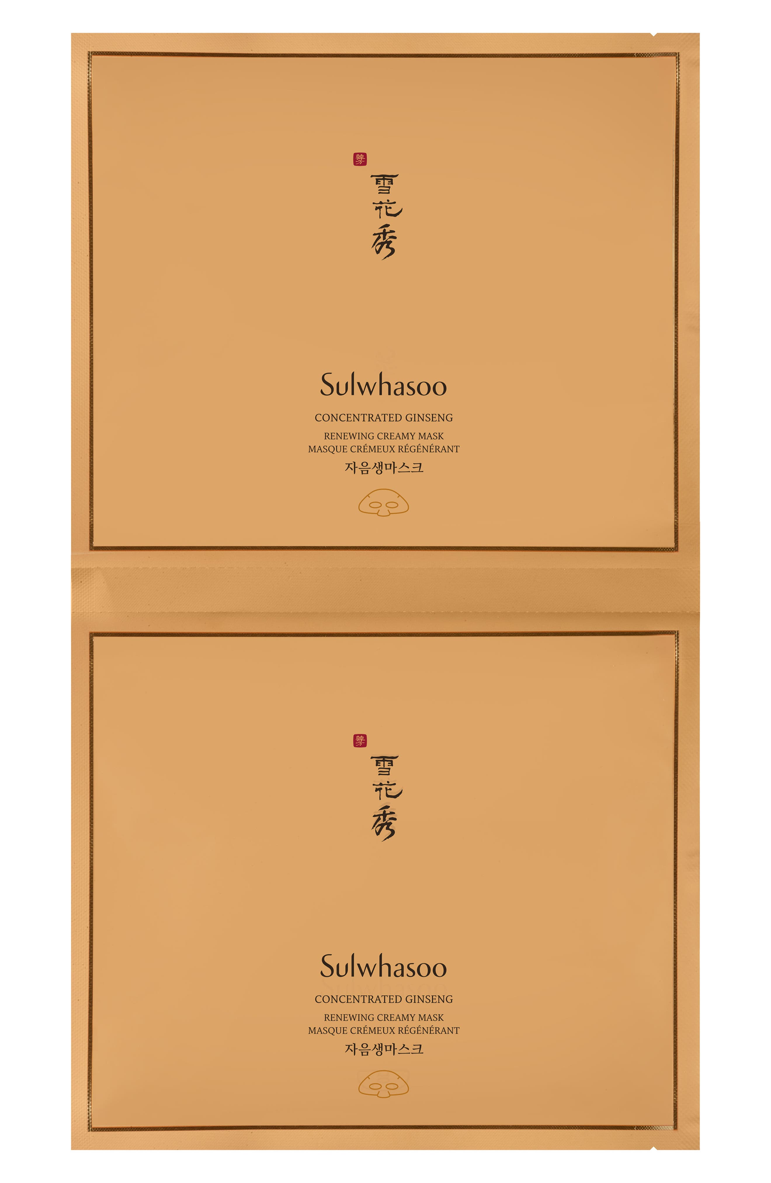 Alternate Image 3  - Sulwhasoo Concentrated Ginseng Renewing Creamy Mask