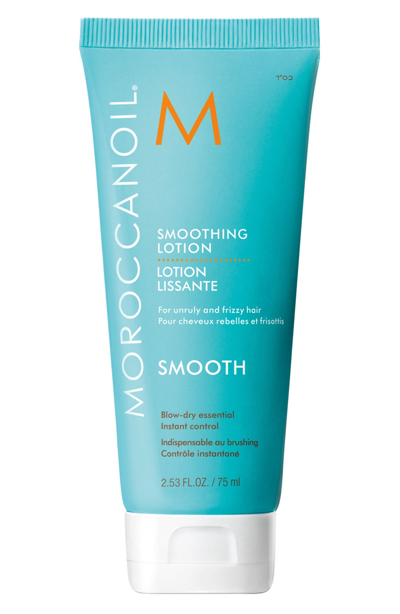 Alternate Image 1 Selected - MOROCCANOIL® Travel Size Smoothing Lotion