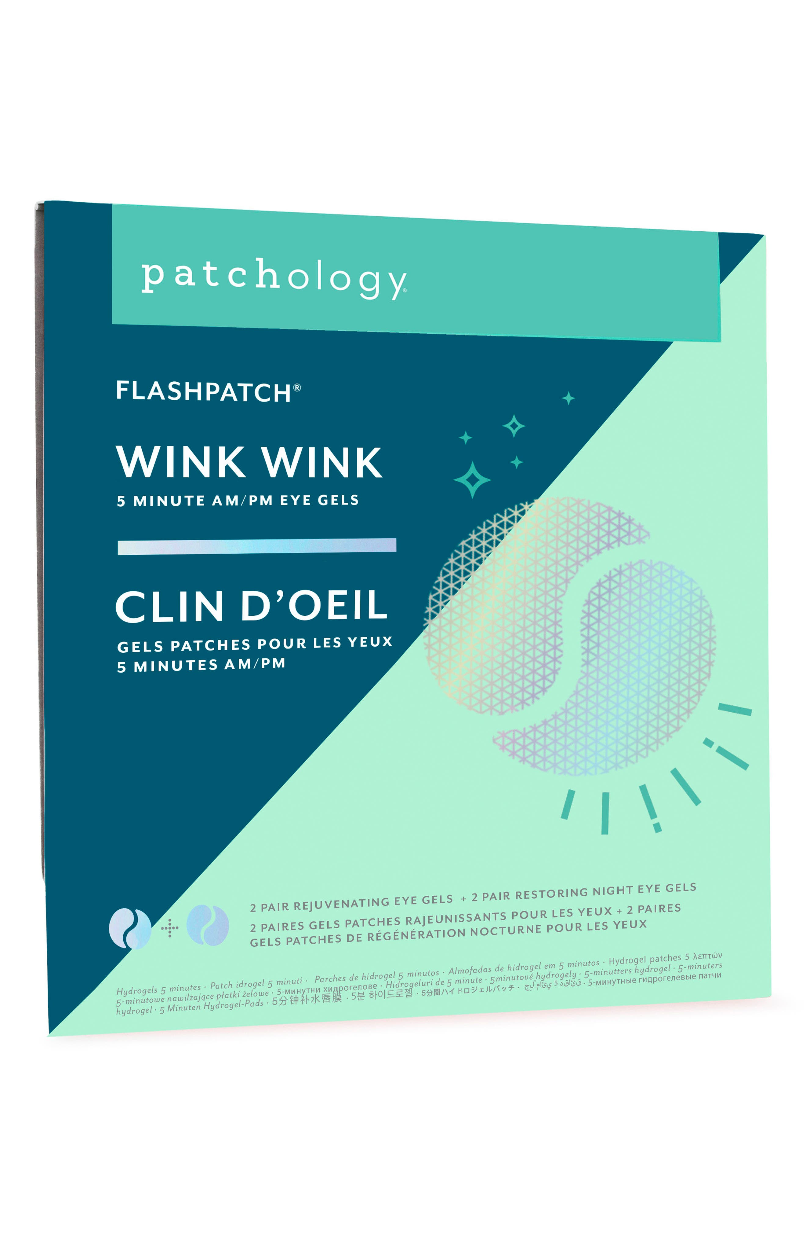 Wink Wink Day & Night Eye Gels Kit,                             Alternate thumbnail 2, color,                             No Color