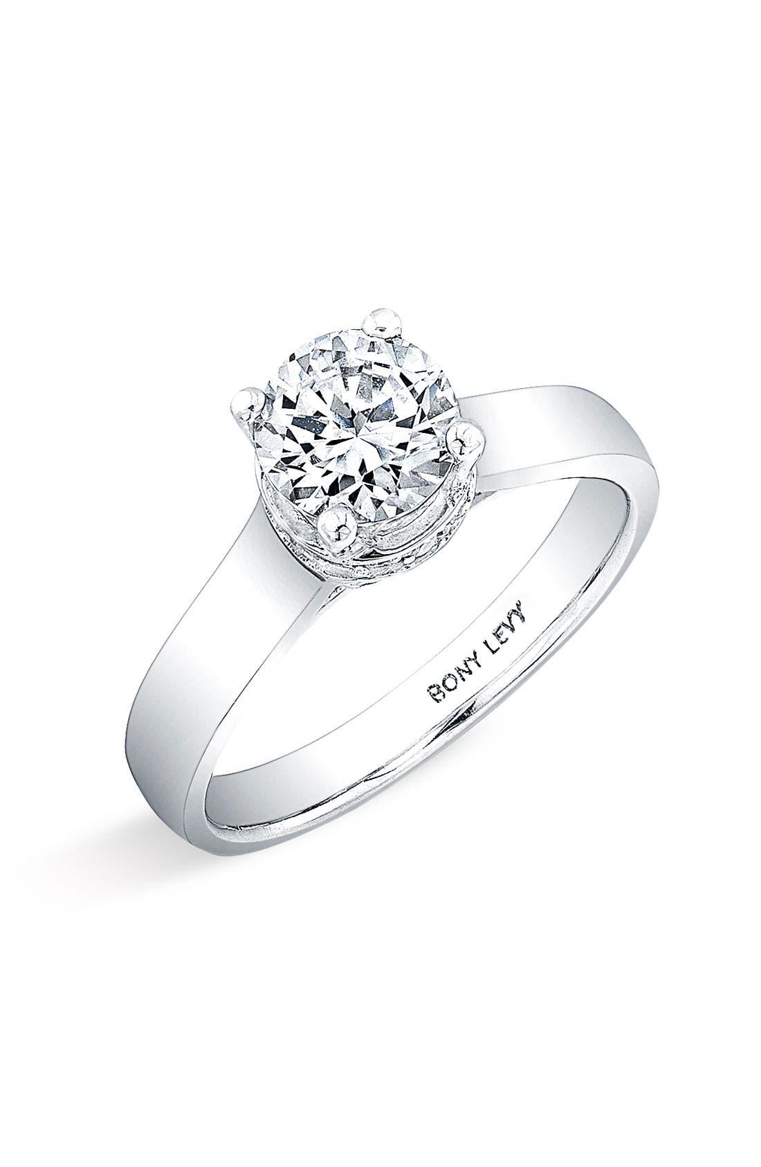 BONY LEVY Diamond Pavé Framed Basket Engagement Ring Setting