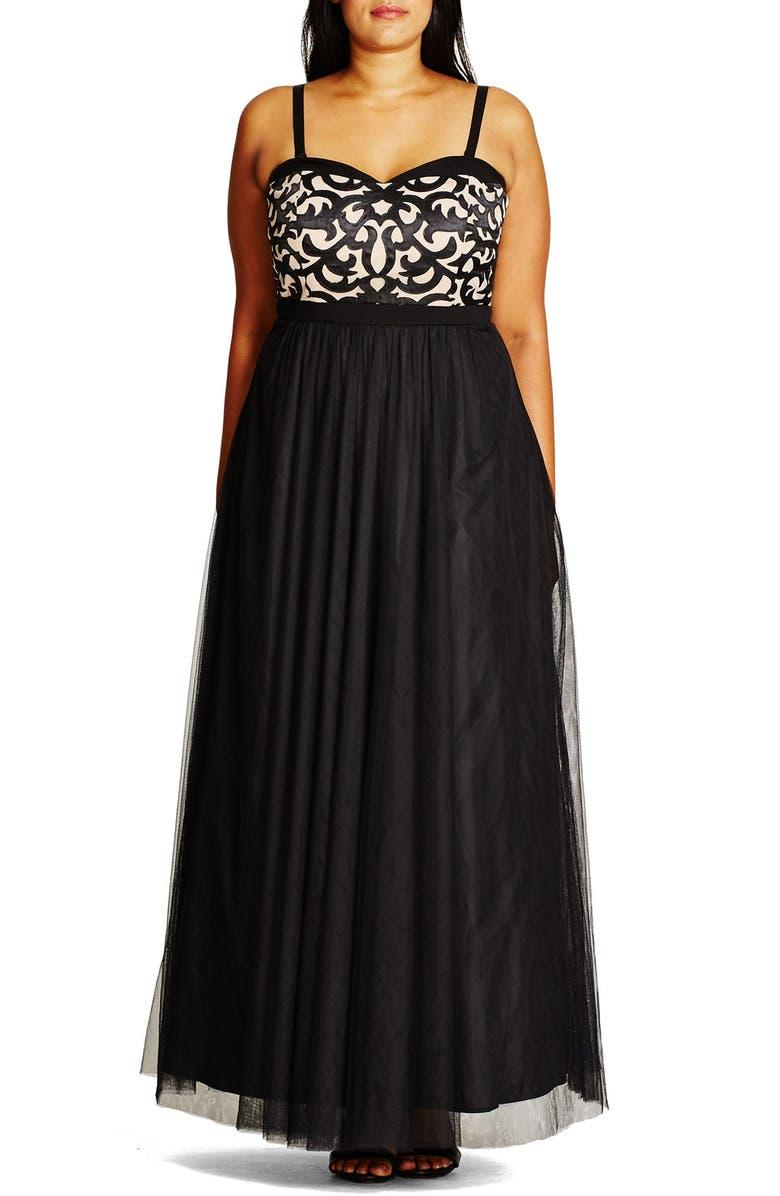 It Girl Maxi Dress