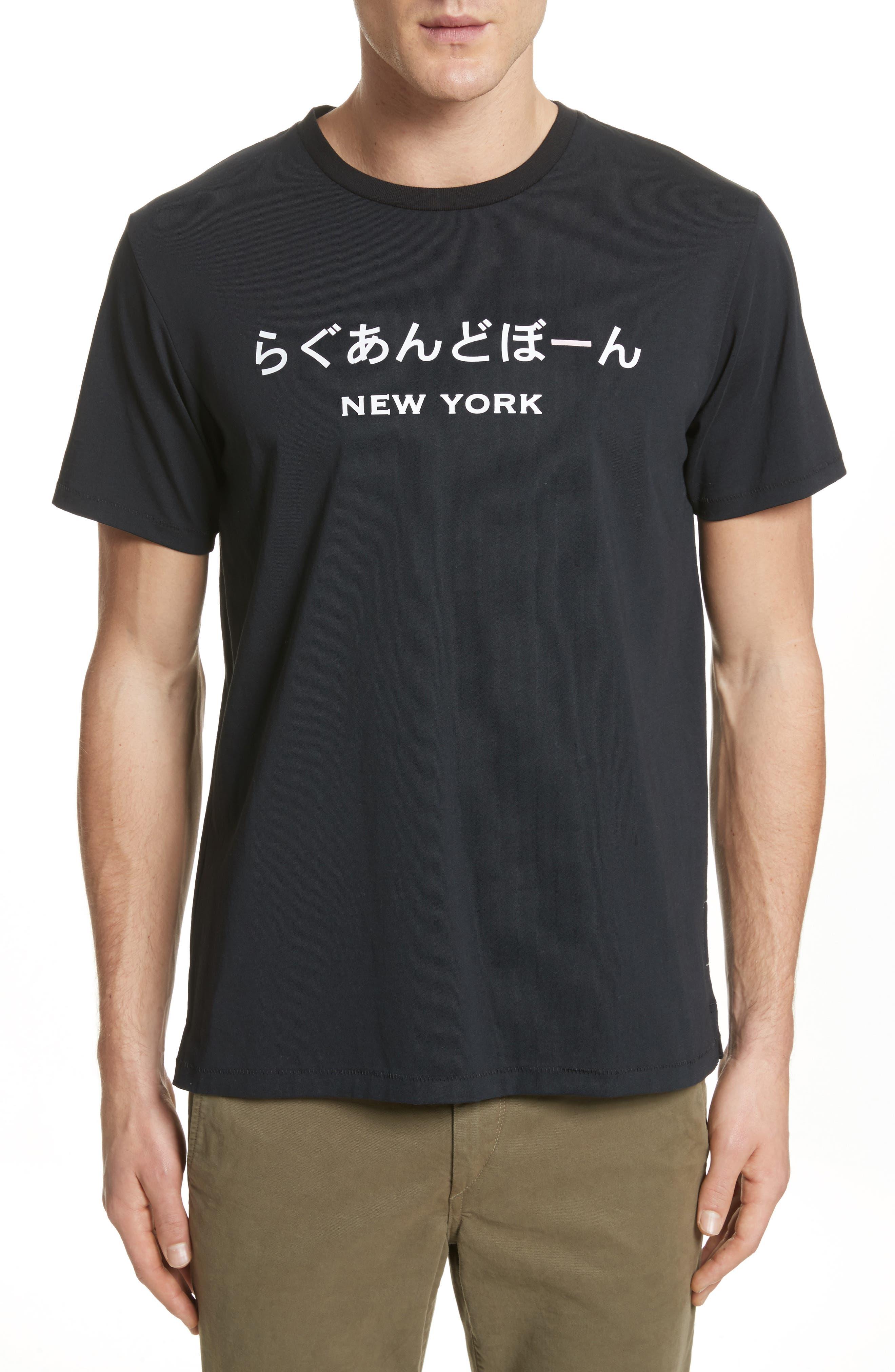Japan Graphic T-Shirt,                         Main,                         color, Black