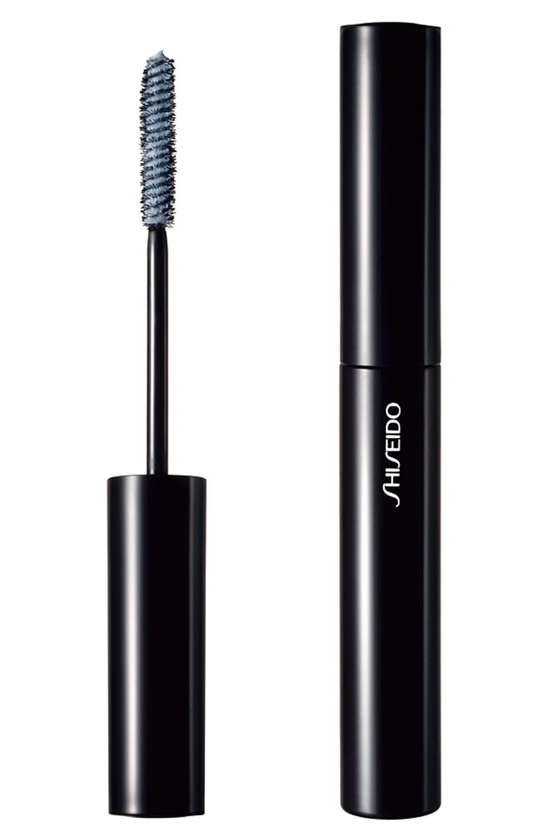 Shiseido 'The Makeup' Nourishing Mascara Base