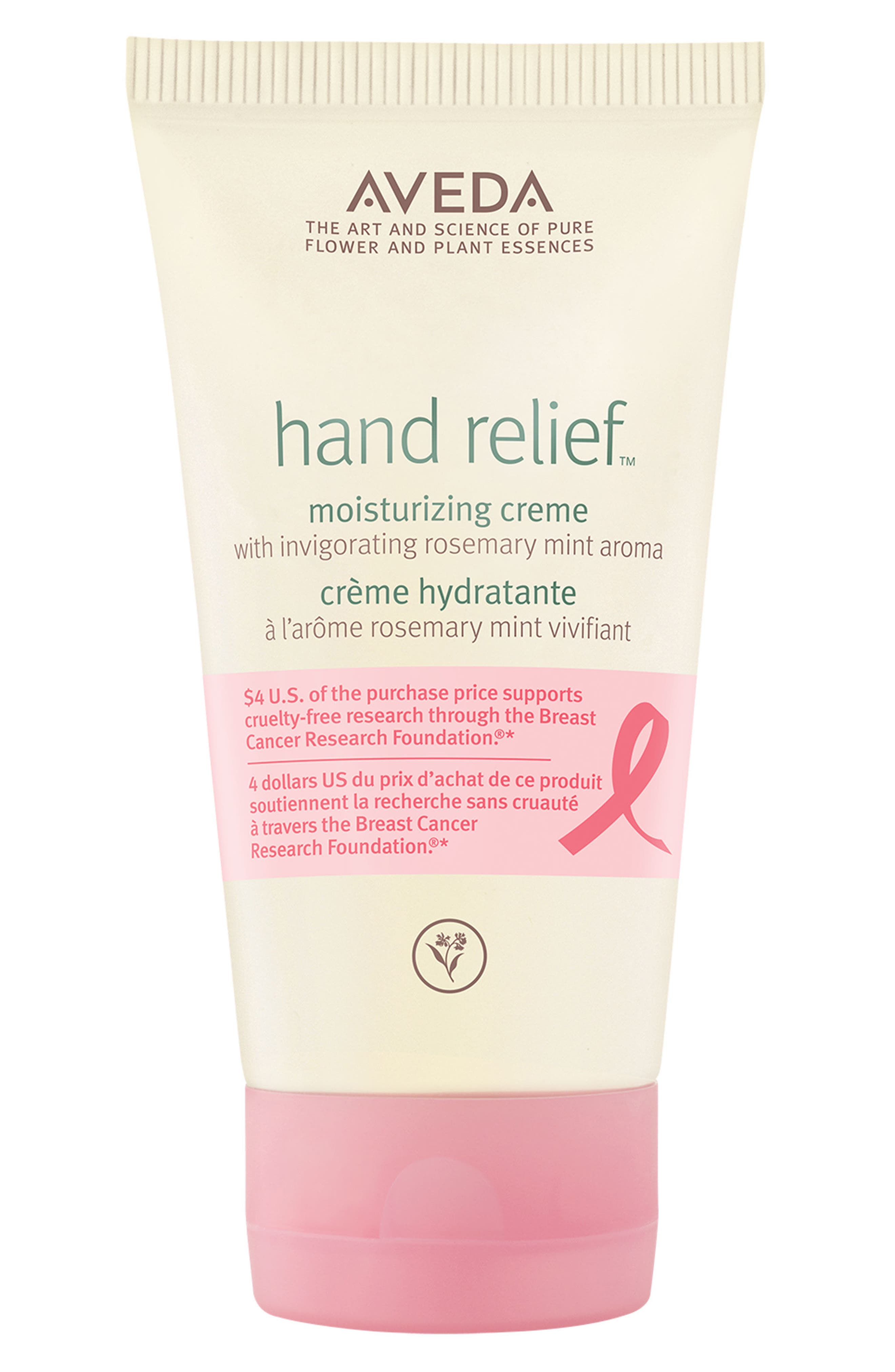 Aveda hand relief™ Moisturizing Creme with Invigorating Rosemary Mint (Limited Edition)