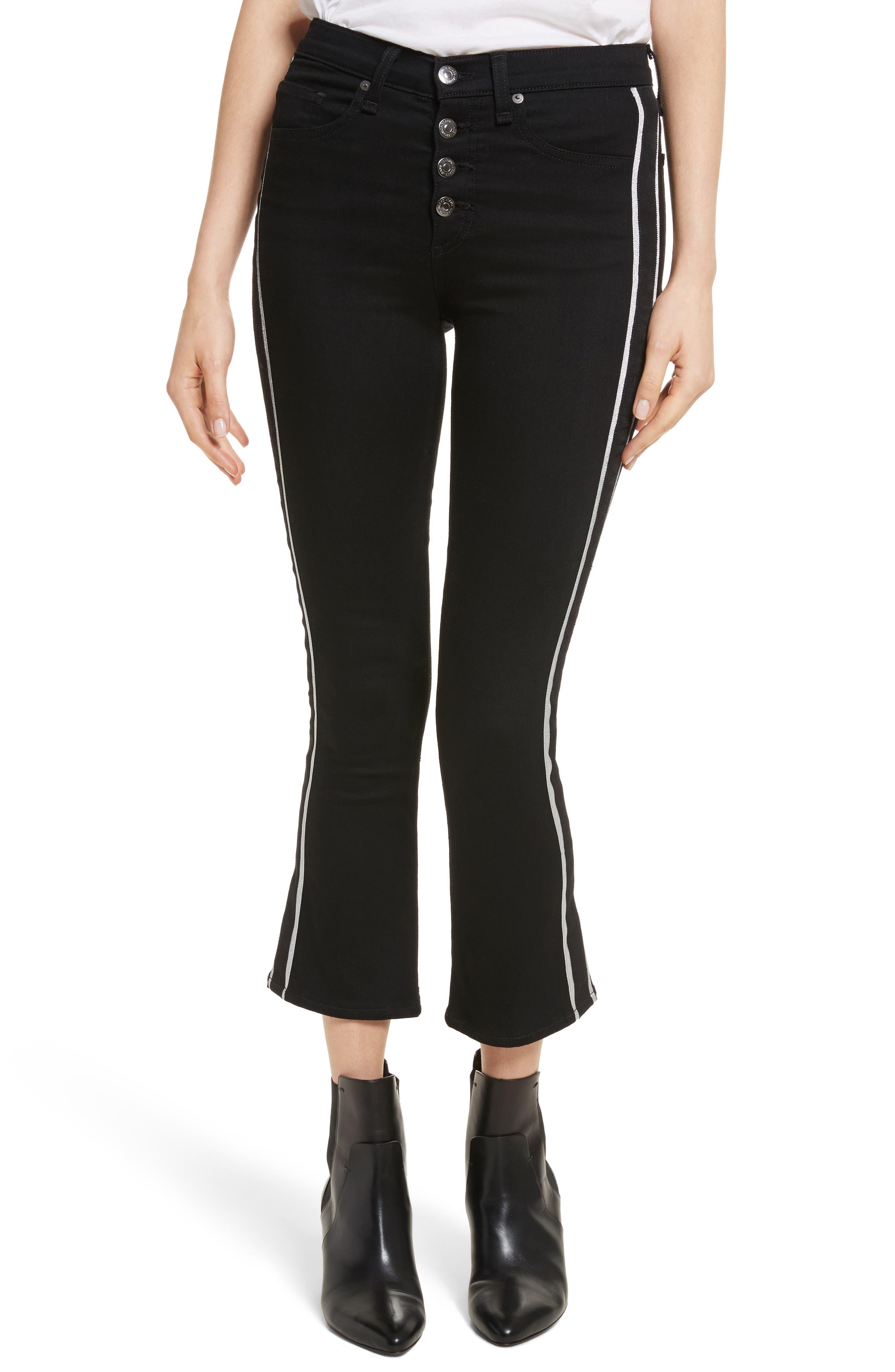 Veronica Beard Carolyn Tux Stripe Baby Boot Jeans