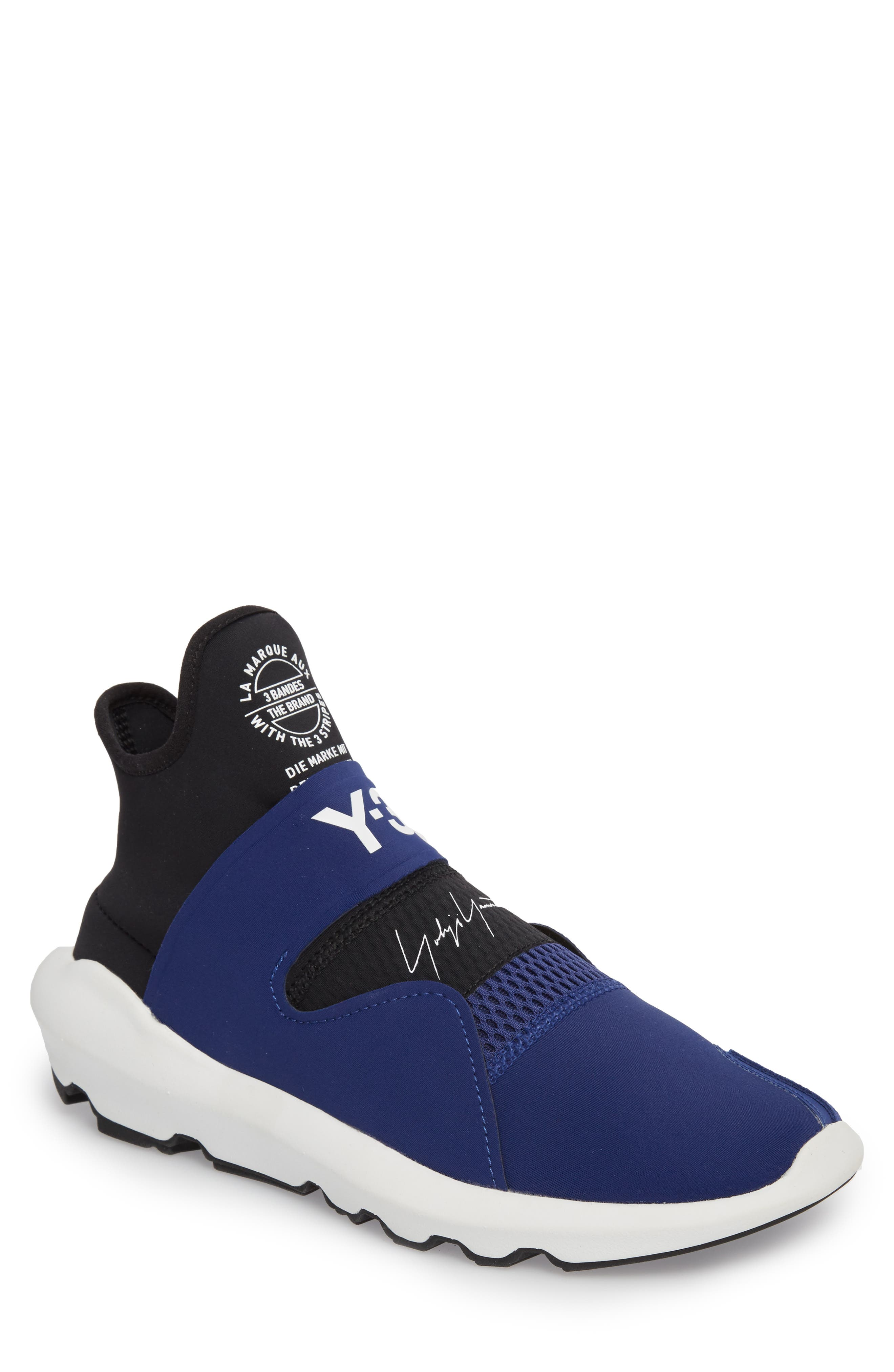x adidas Suberou Sneaker,                             Main thumbnail 1, color,                             Unity Ink