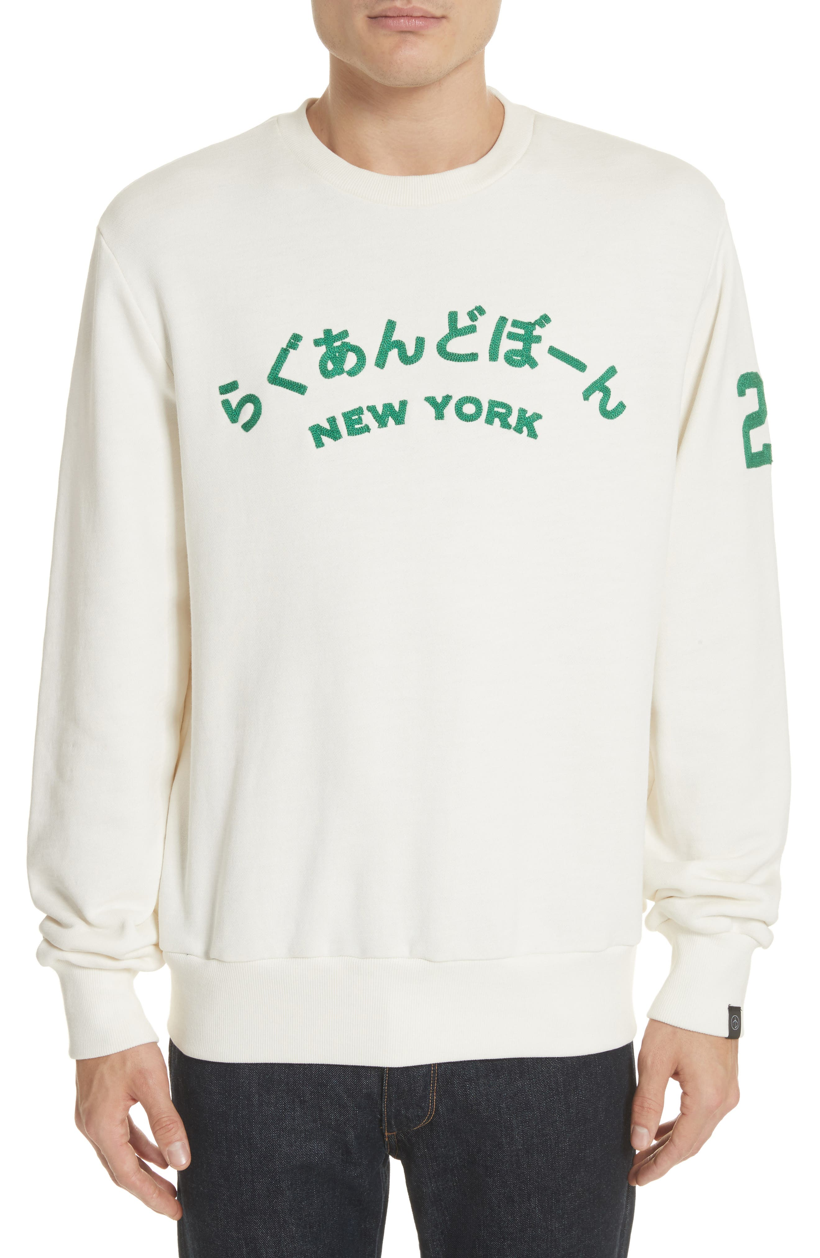 Japan Embroidered Crewneck Sweatshirt,                         Main,                         color, Ivory