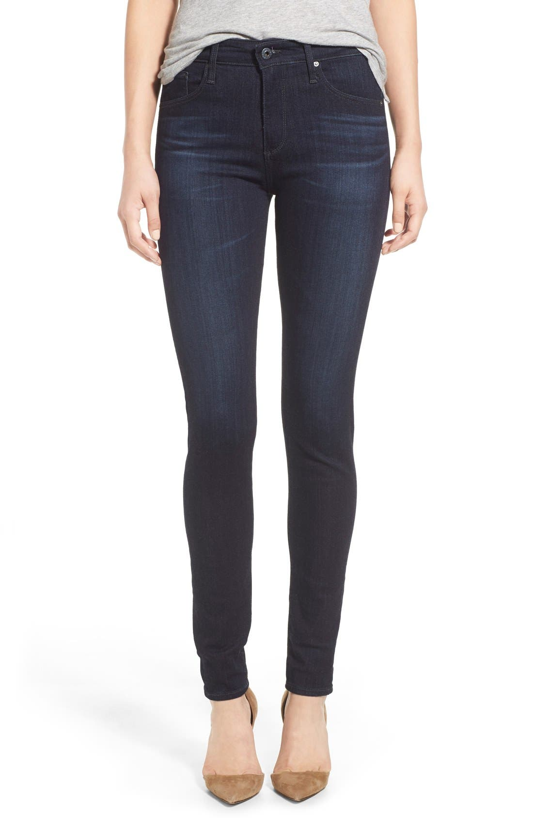Women's high rise grey skinny jeans