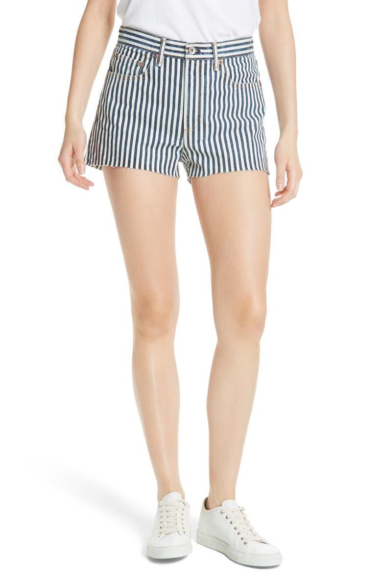 Justine High Waist Cutoff Shorts