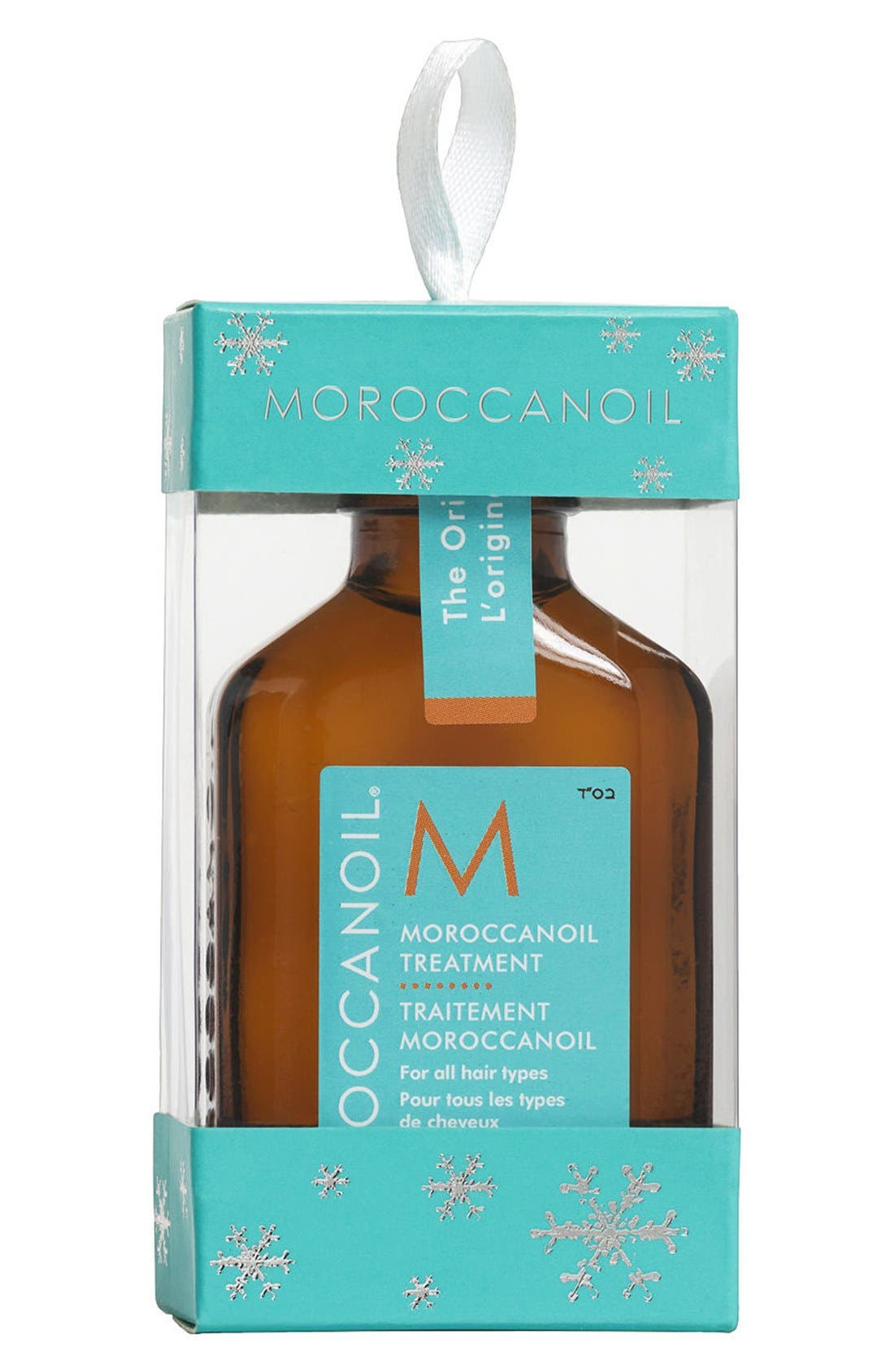 MOROCCANOIL Treatment Ornament