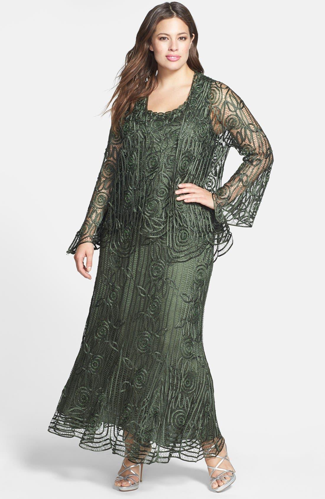 Main Image - Soulmates 3-Piece Silk Crochet Skirt Set (Plus Size)