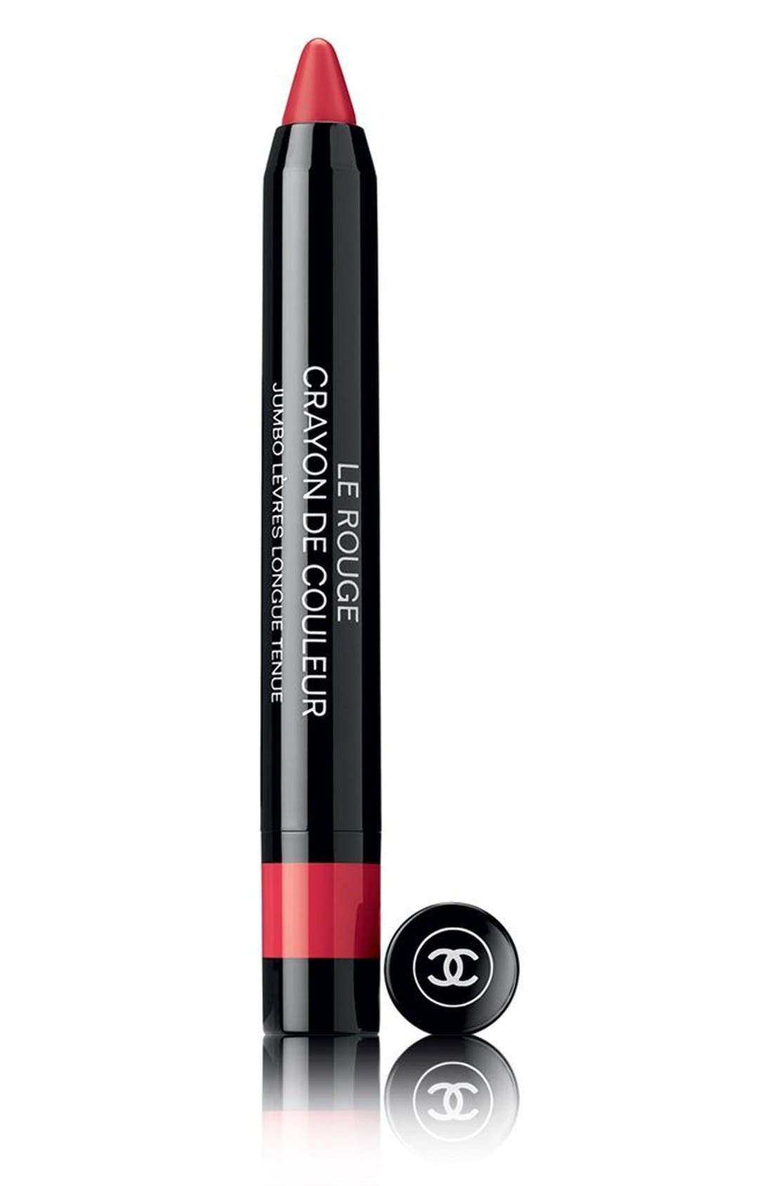 CHANEL Lipstick, Lip Gloss, u0026 More  Nordstrom
