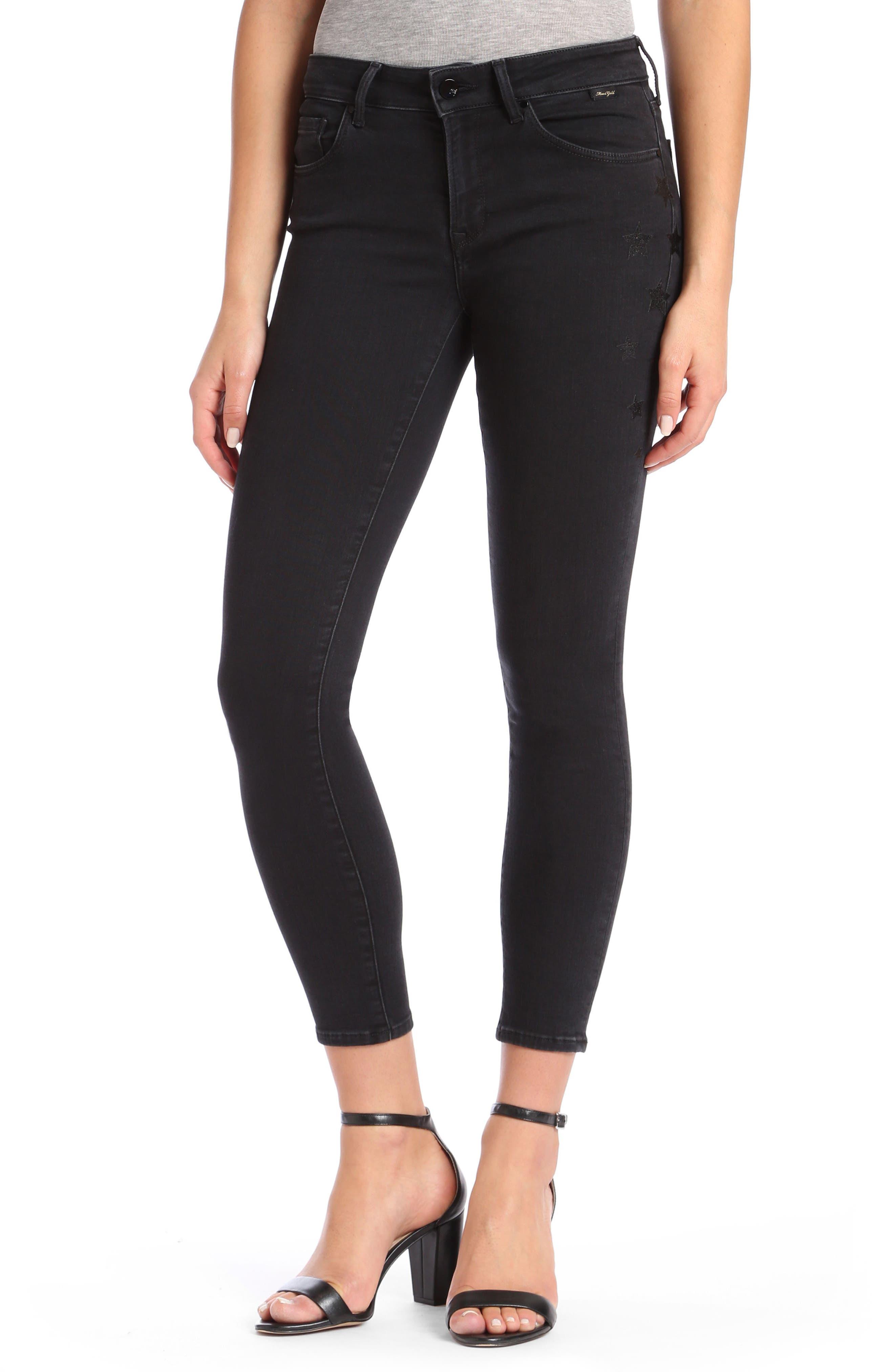 Mavi Adriana Super Skinny Smoke Jeans (Smoke Star Gold)