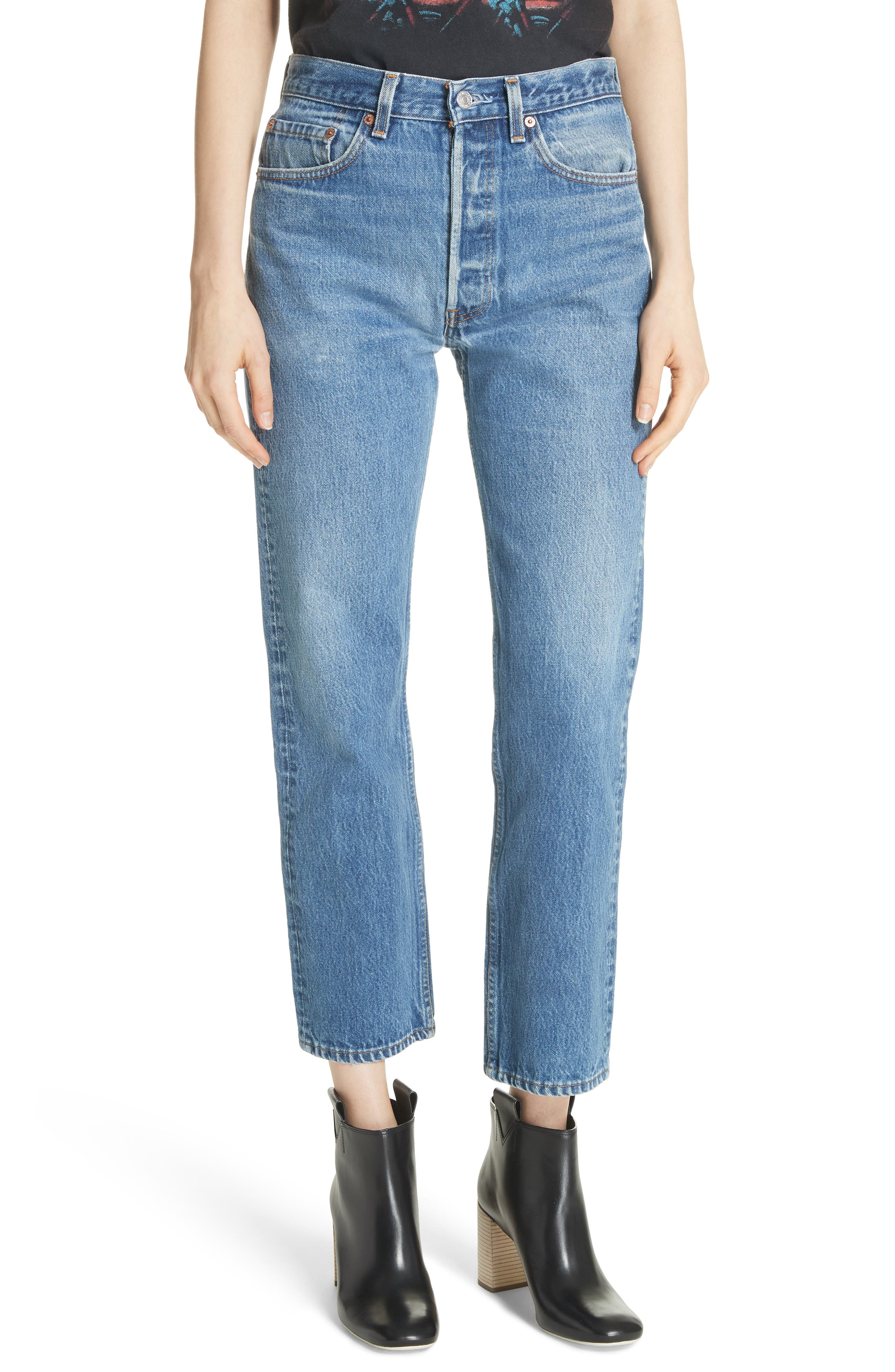 Elizabeth and James Michelle Vintage Straight Leg Jeans