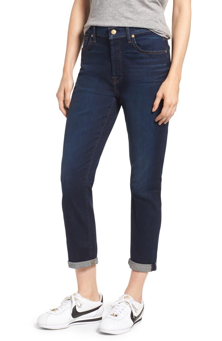 Josefina High Waist Boyfriend Jeans