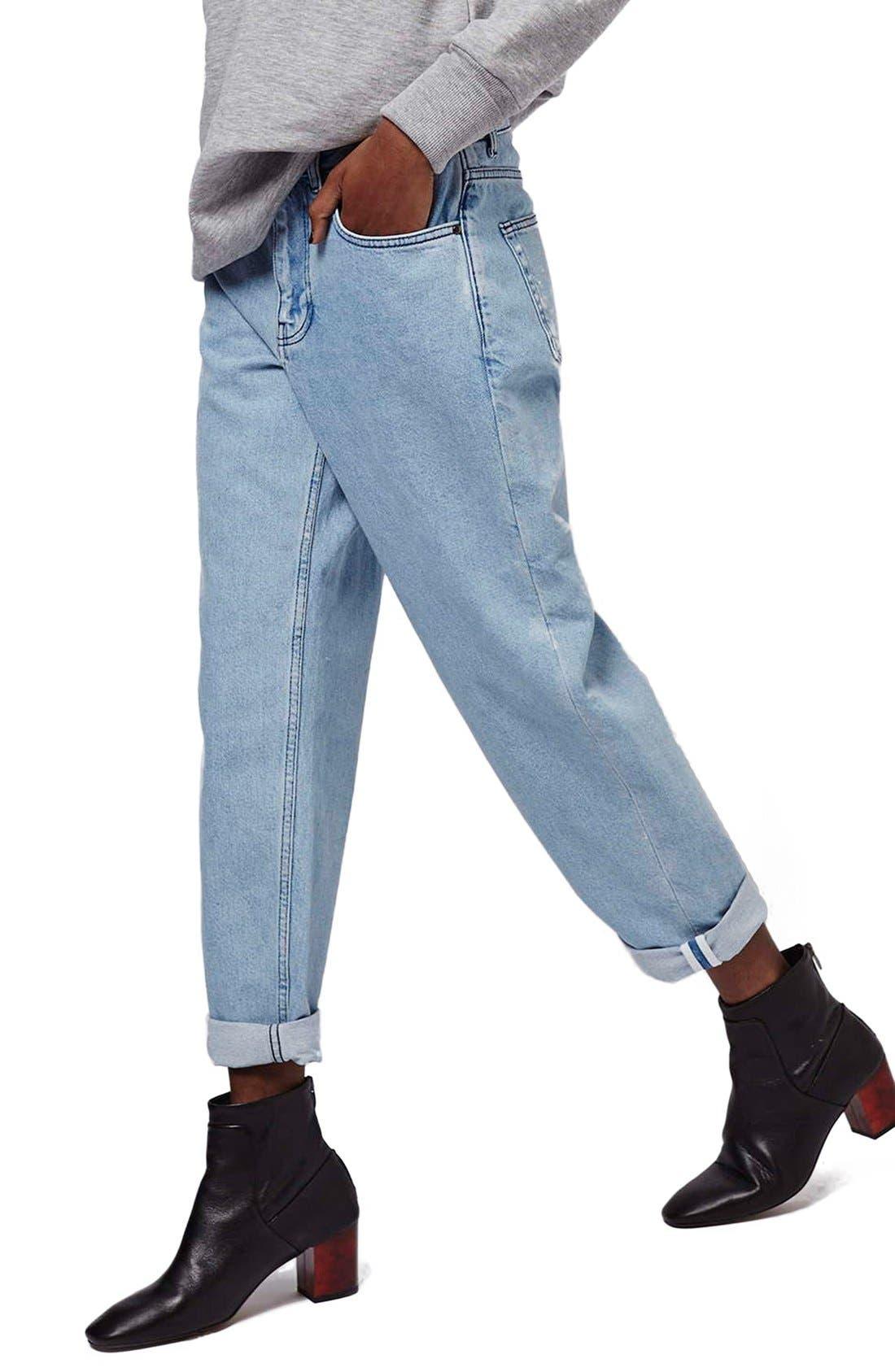Alternate Image 4  - Topshop Boutique Wide Leg Jeans