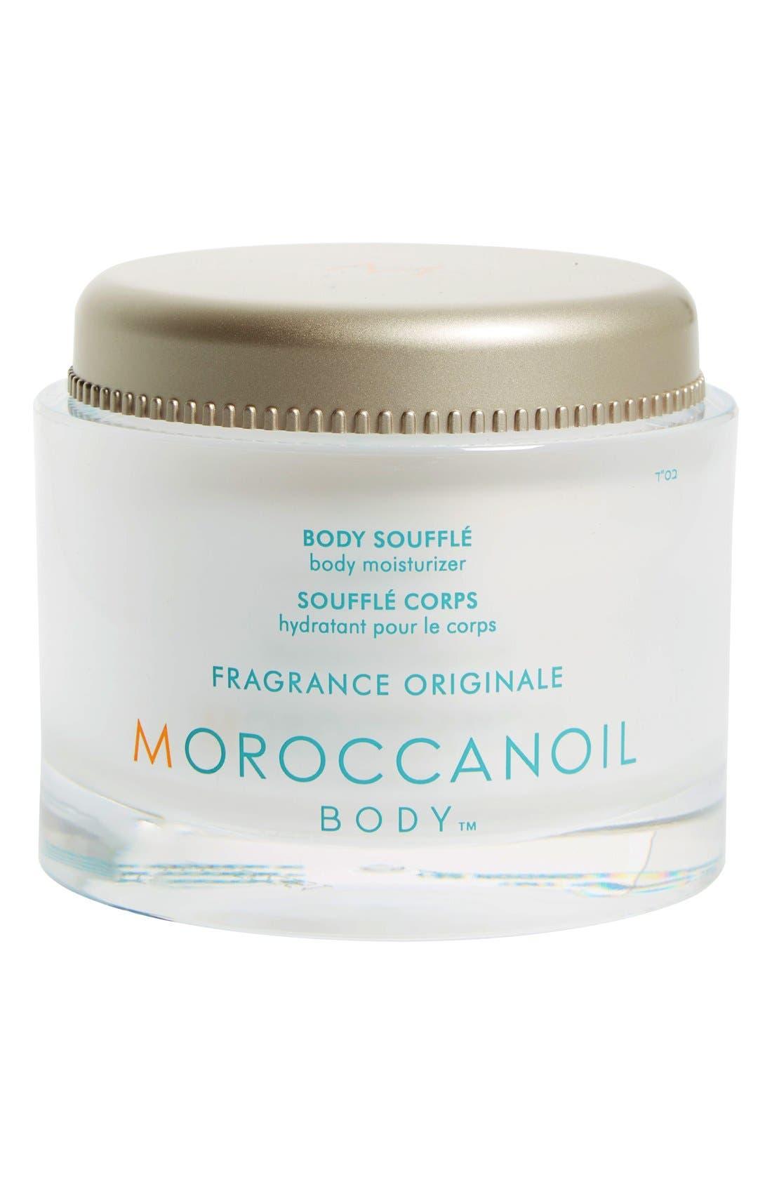 MOROCCANOIL® Body Soufflé