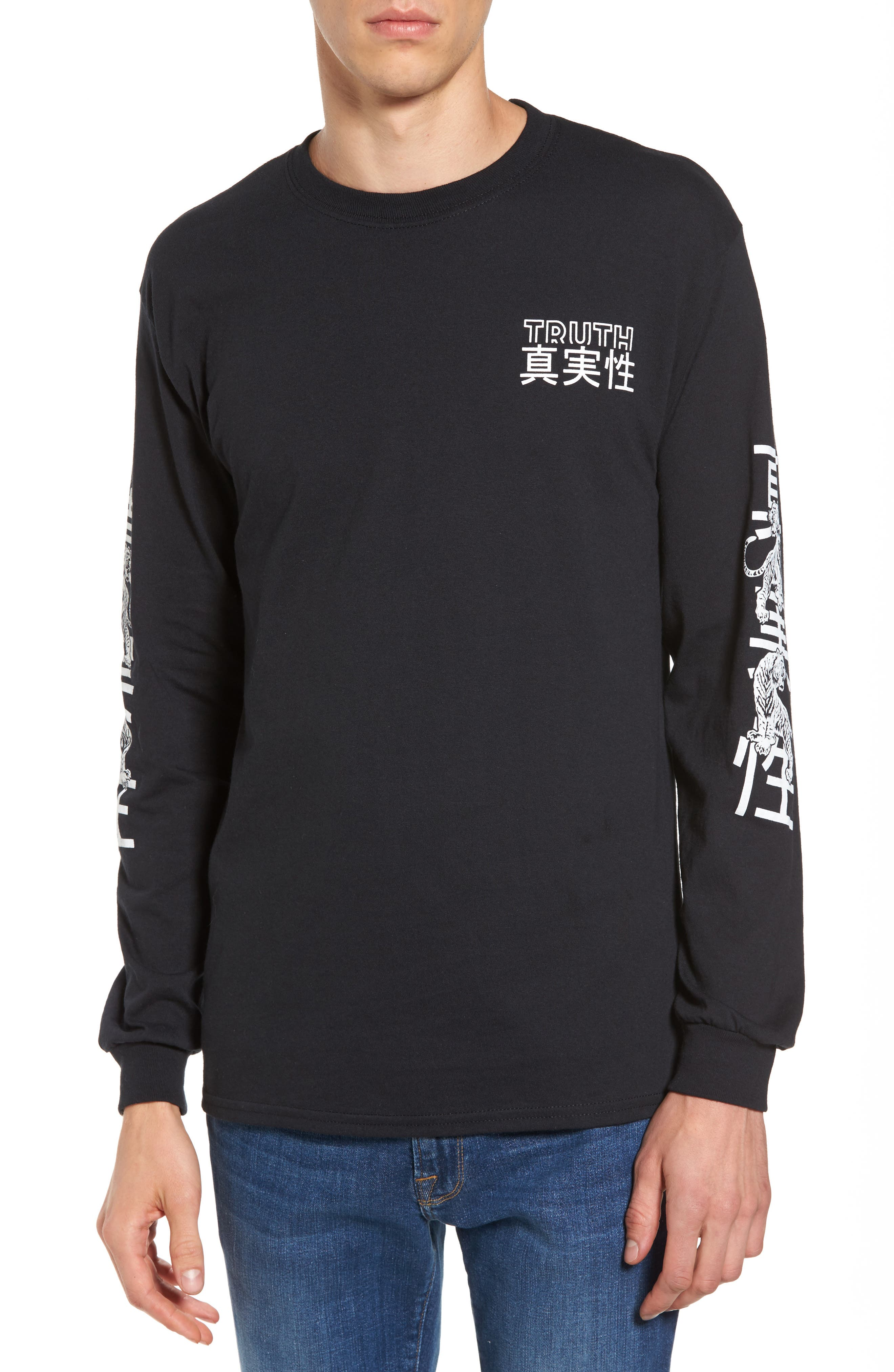 The Rail Truth Tiger Graphic Long Sleeve T-Shirt