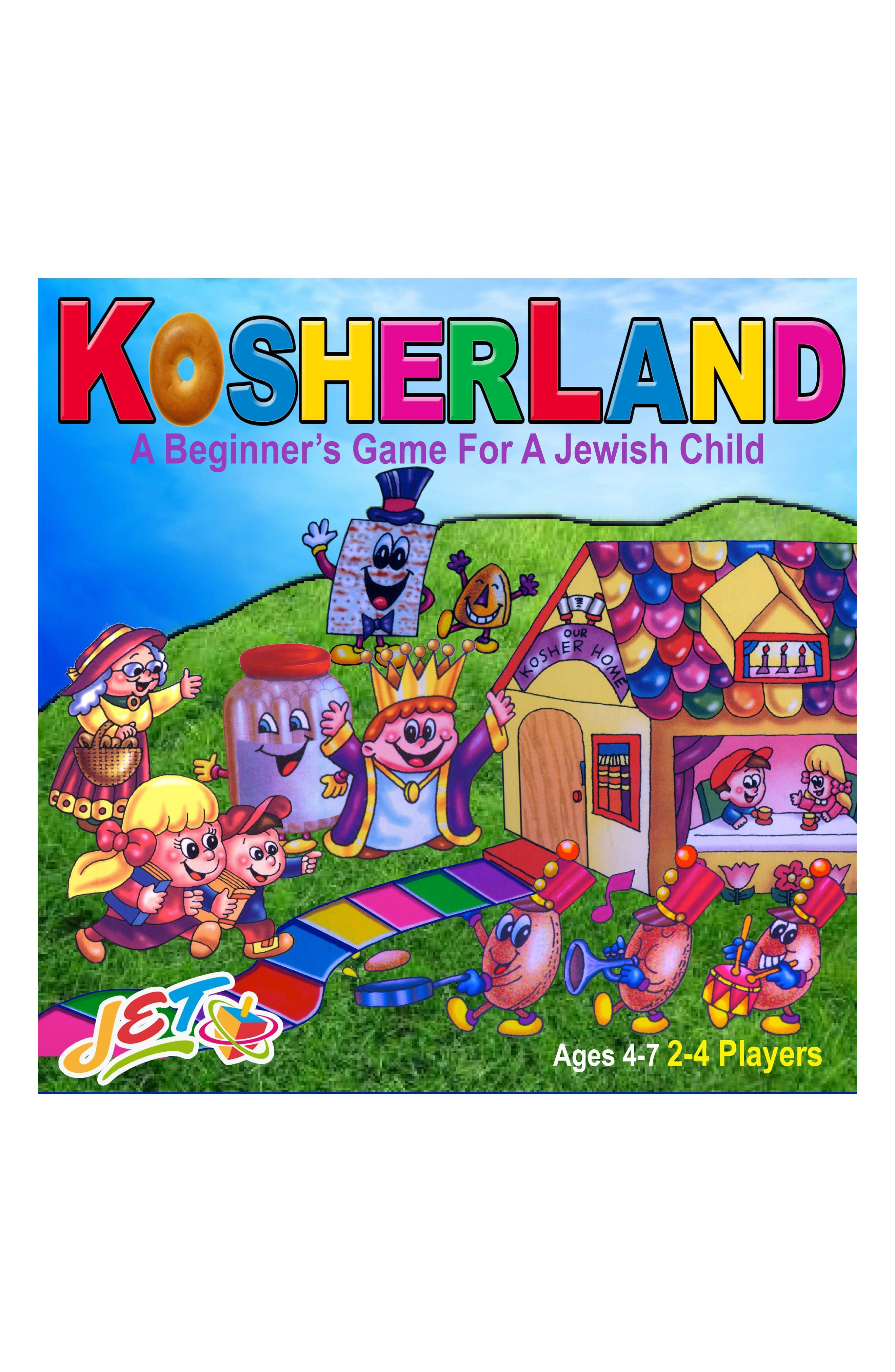 Jewish Educational Toys Kosherland Board Game