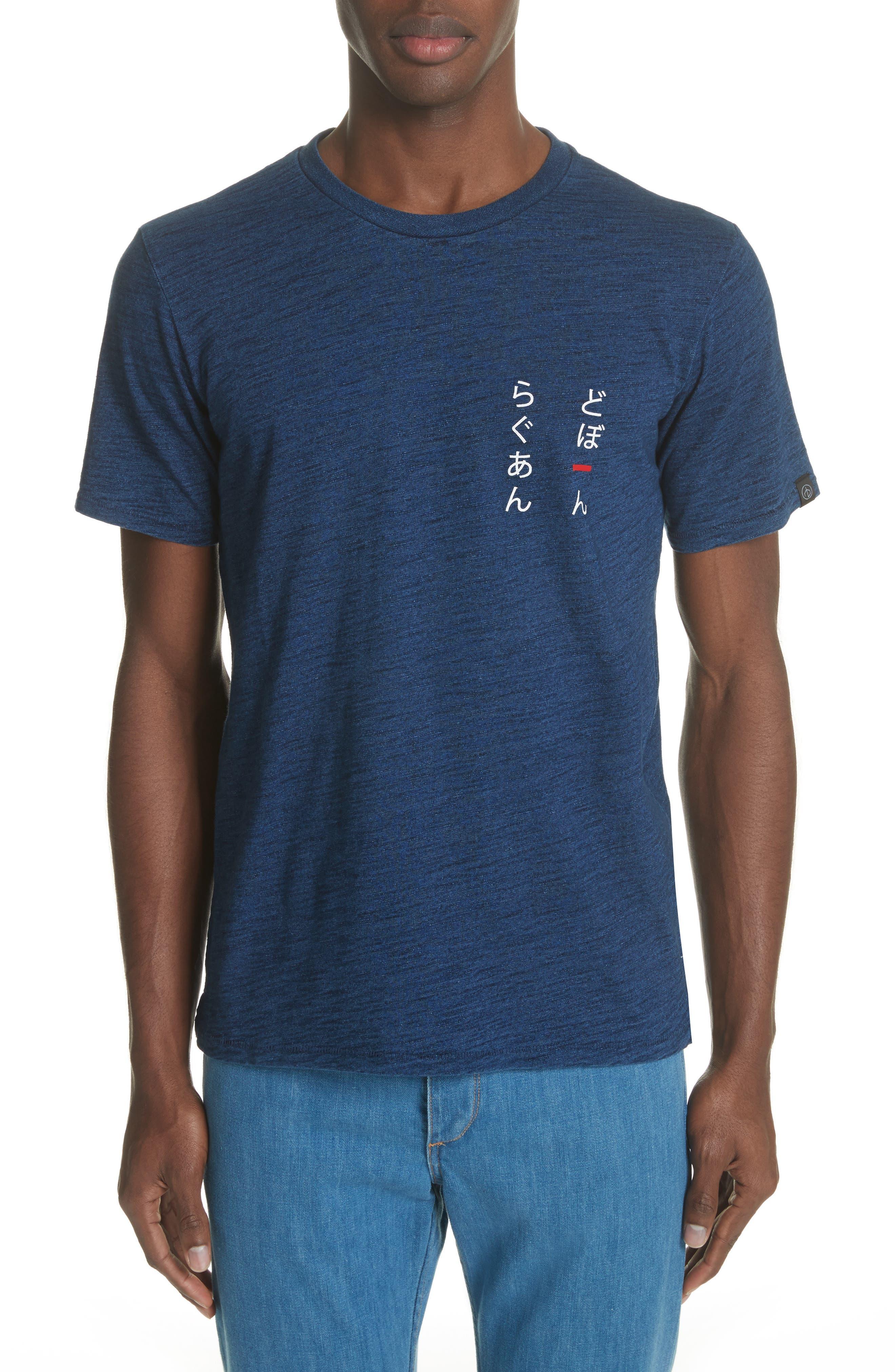 Graphic T-Shirt,                             Main thumbnail 1, color,                             Indigo