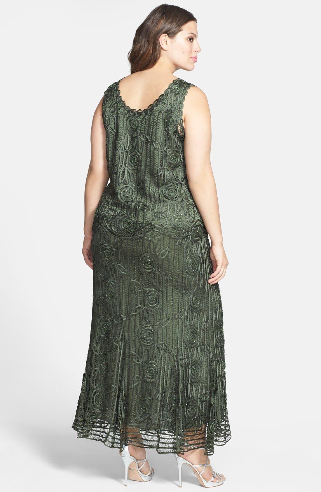 Alternate Image 2  - Soulmates 3-Piece Silk Crochet Skirt Set (Plus Size)