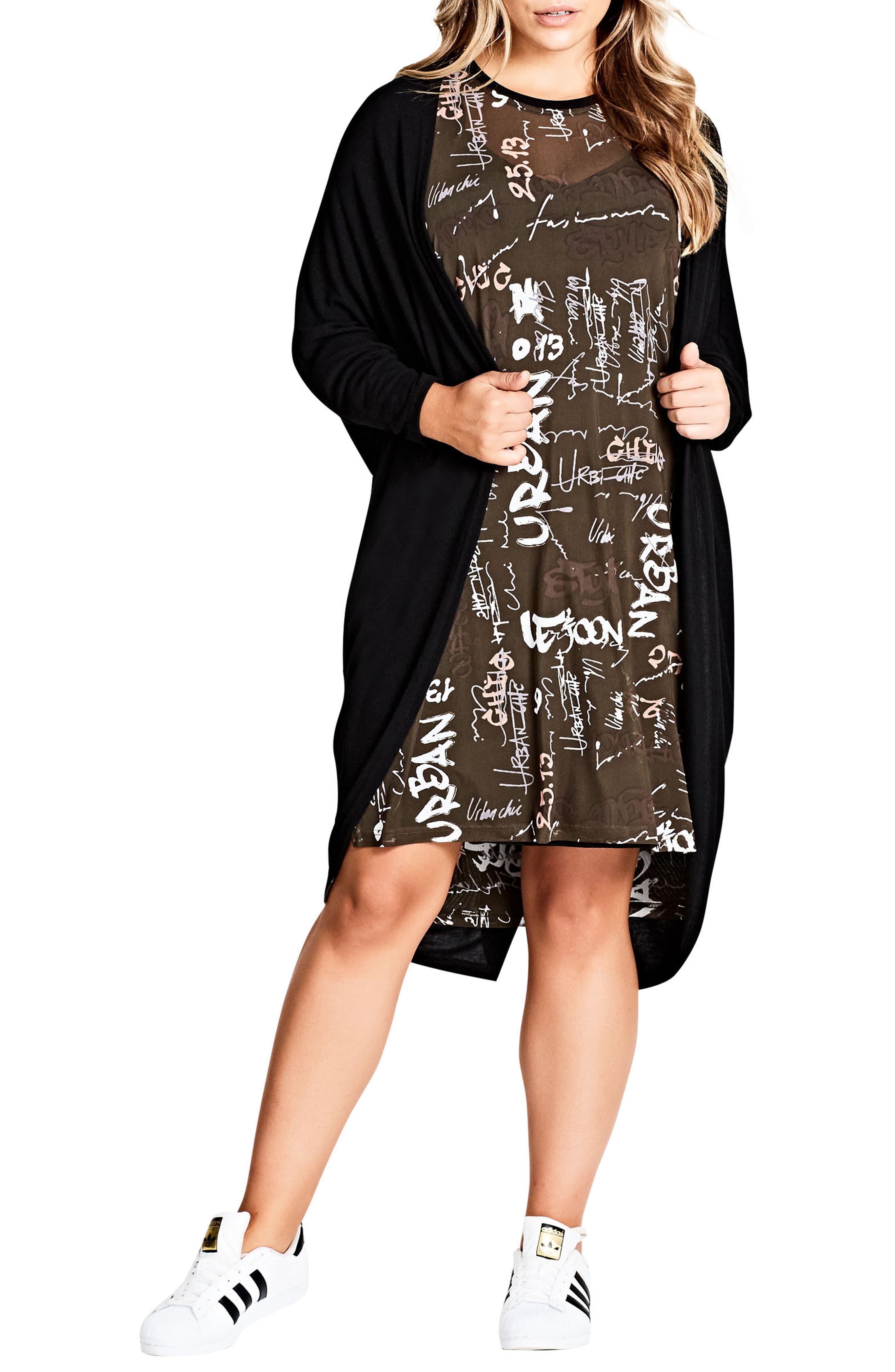 City Chic Drawstring Back Cardigan (Plus Size)
