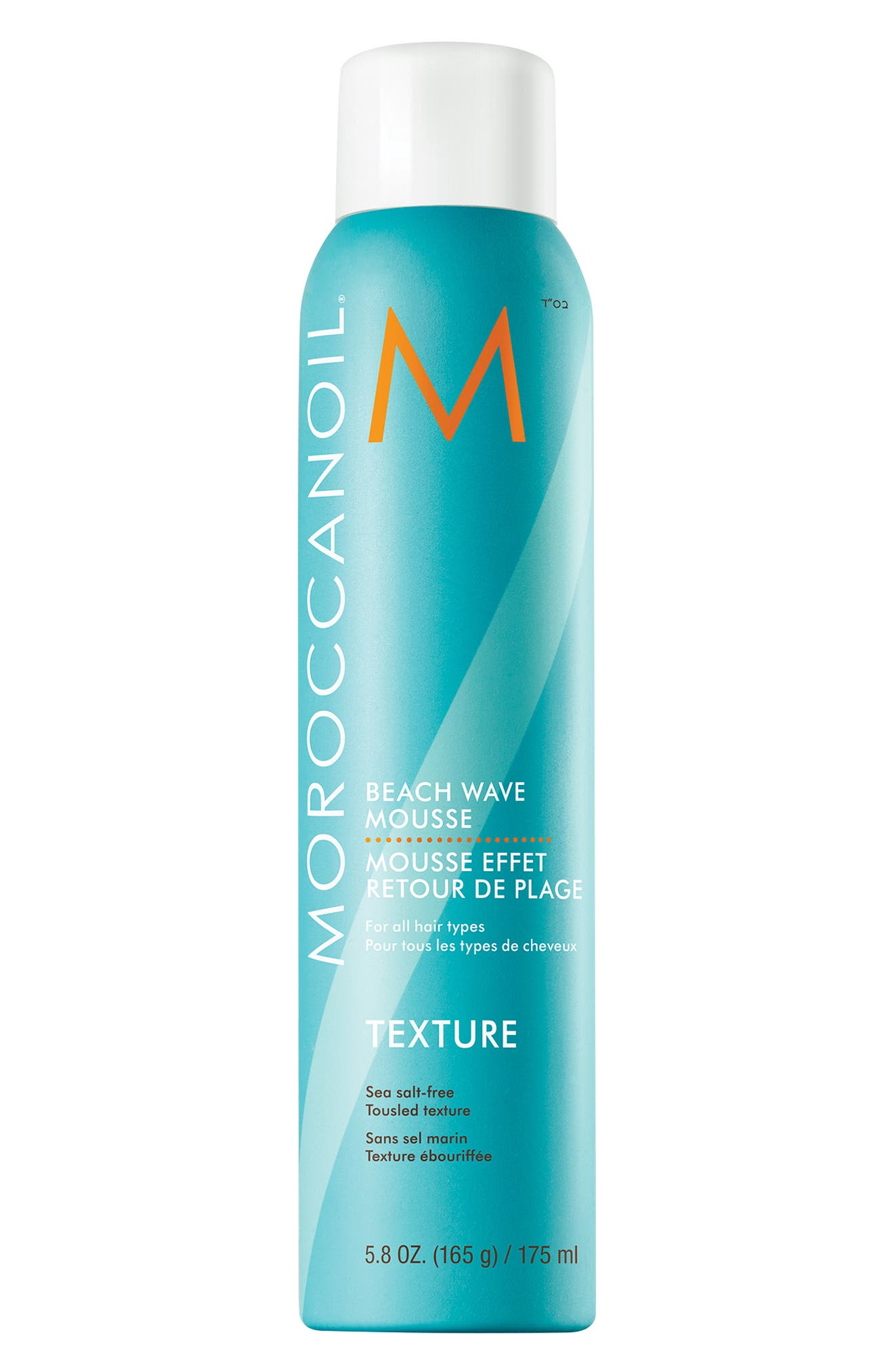 MOROCCANOIL® Beach Wave Mousse