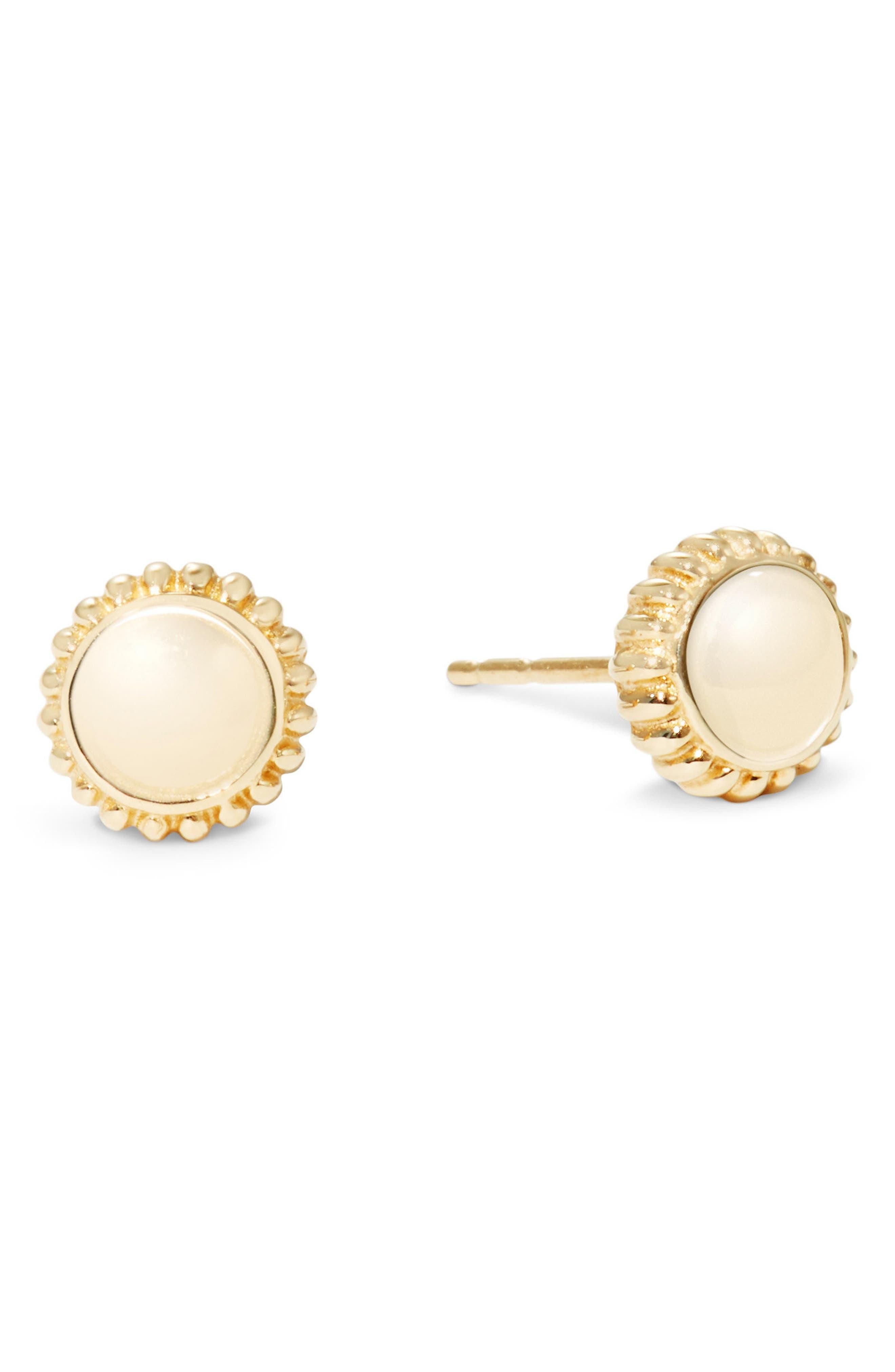 Shinola Coin Edge Stud Earrings