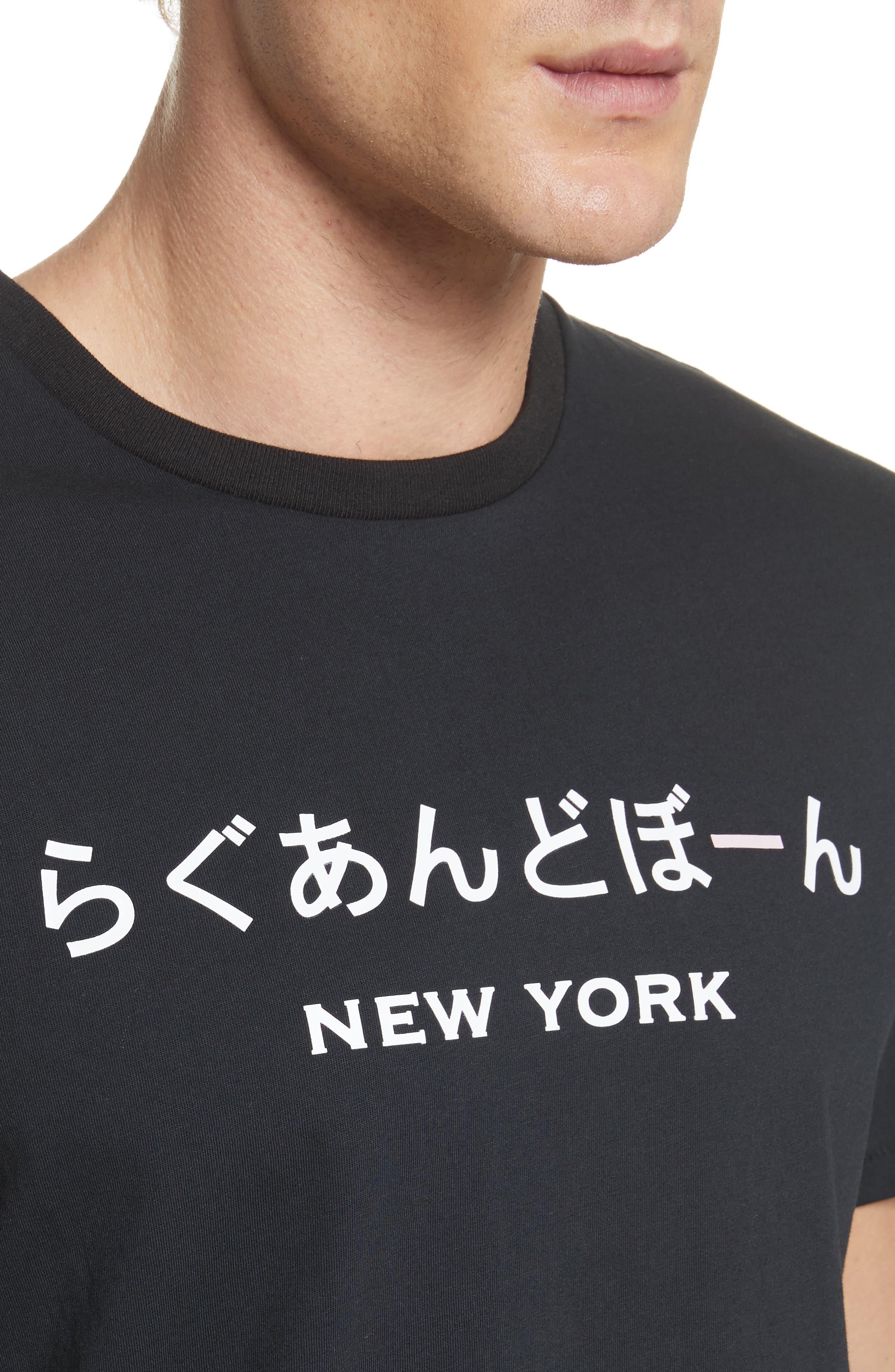 Japan Graphic T-Shirt,                             Alternate thumbnail 4, color,                             Black