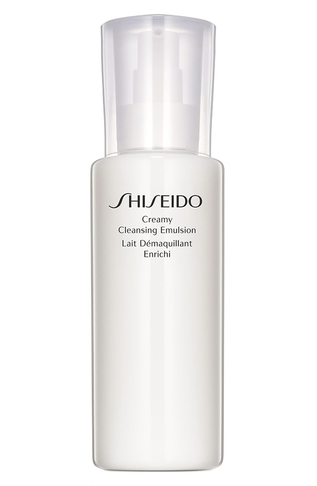 Creamy Cleansing Emulsion,                             Main thumbnail 1, color,                             000