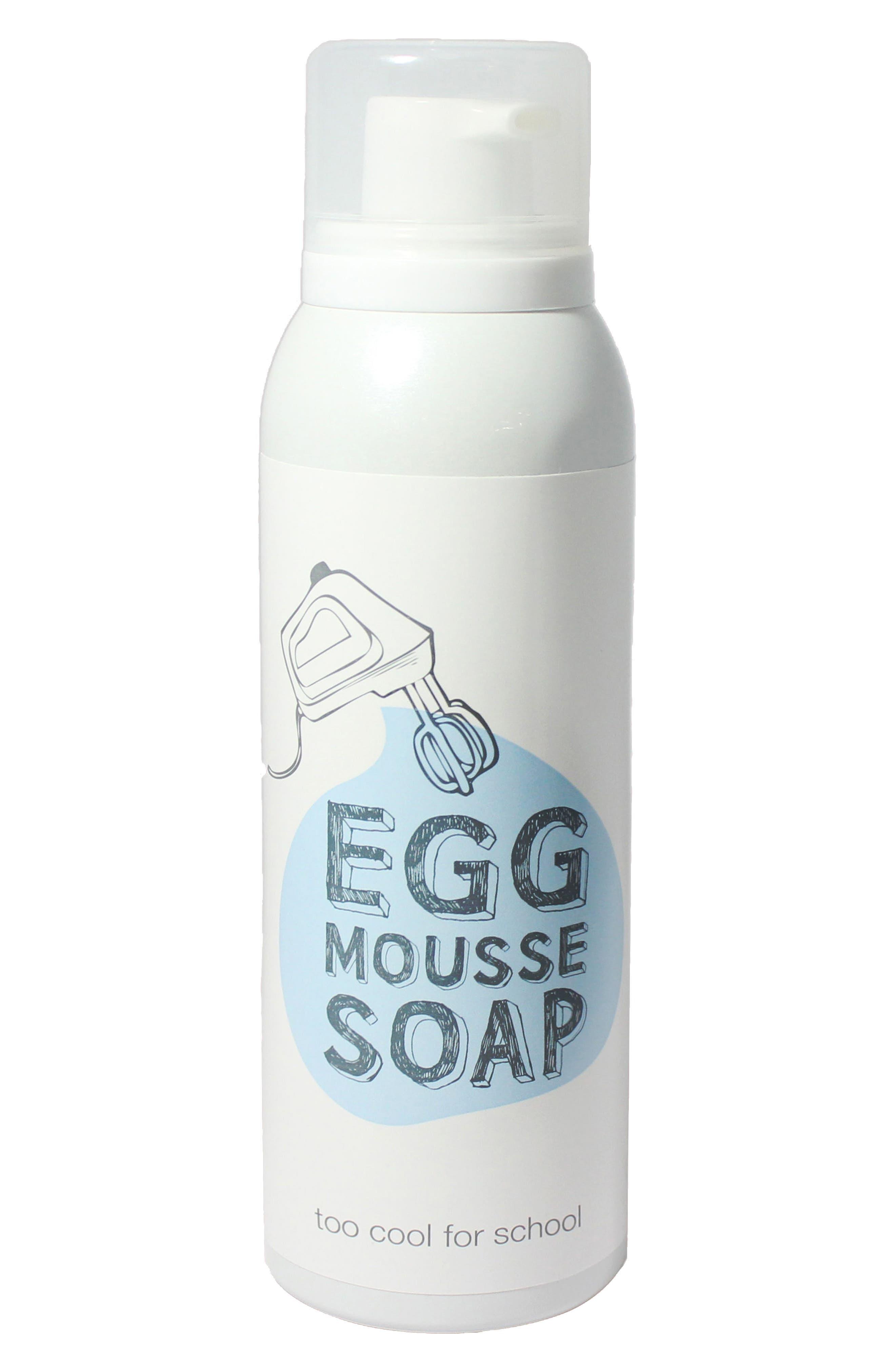 Egg Mousse Soap, Main, color, NONE