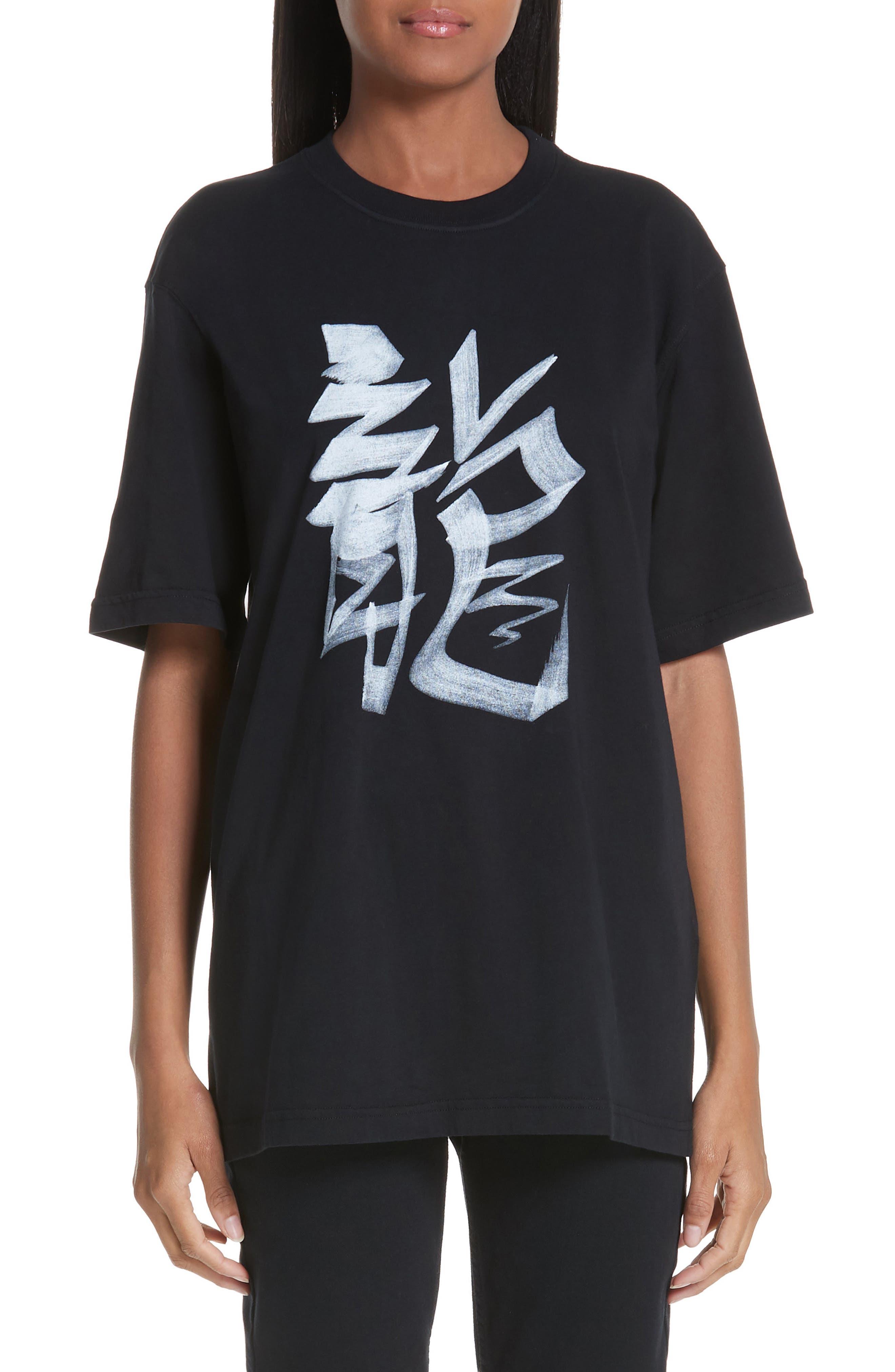 Chinese Zodiac Tee, Main, color, BLACK/ DRAGON