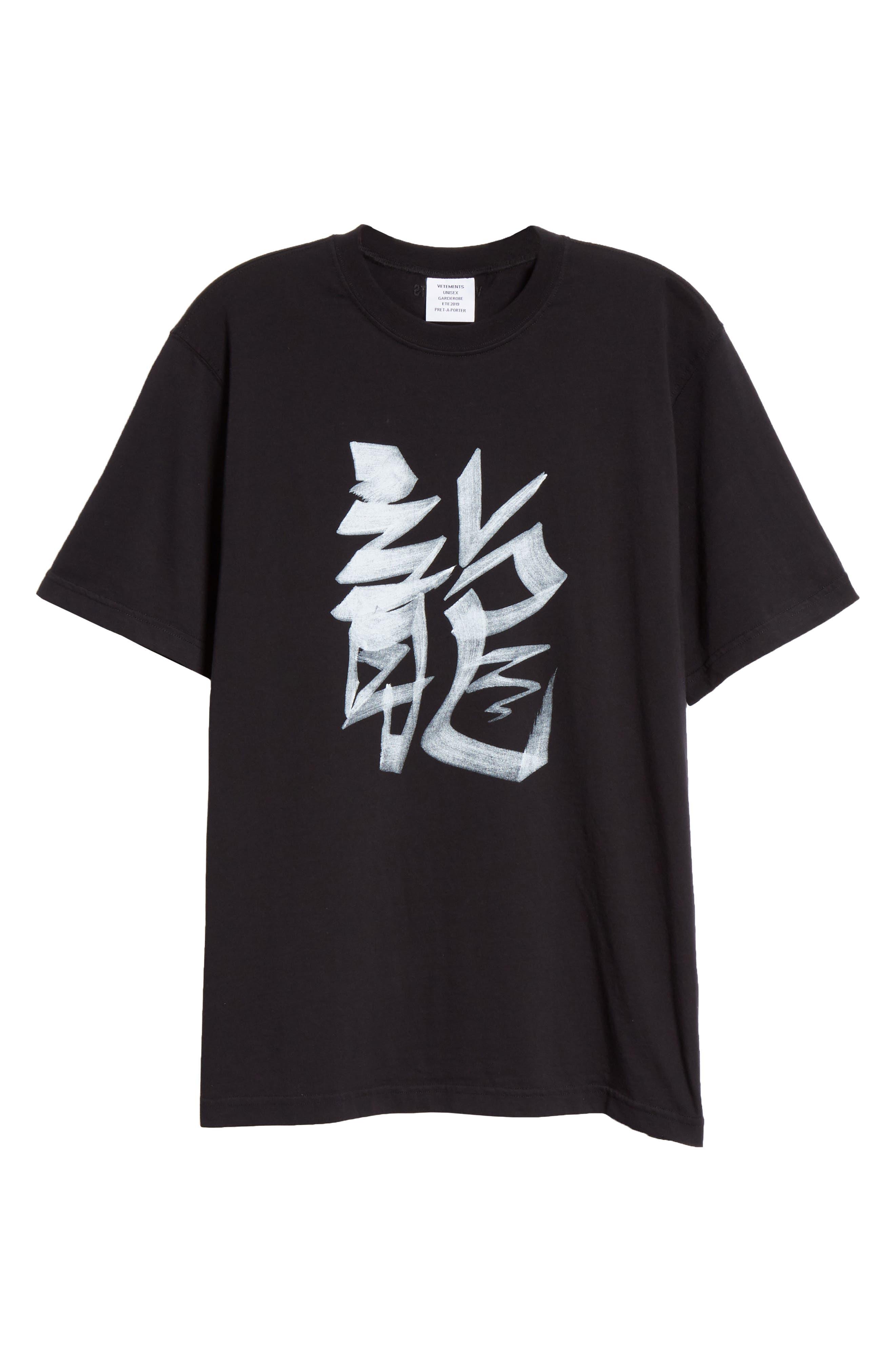 Chinese Zodiac Tee,                             Alternate thumbnail 7, color,                             BLACK/ DRAGON