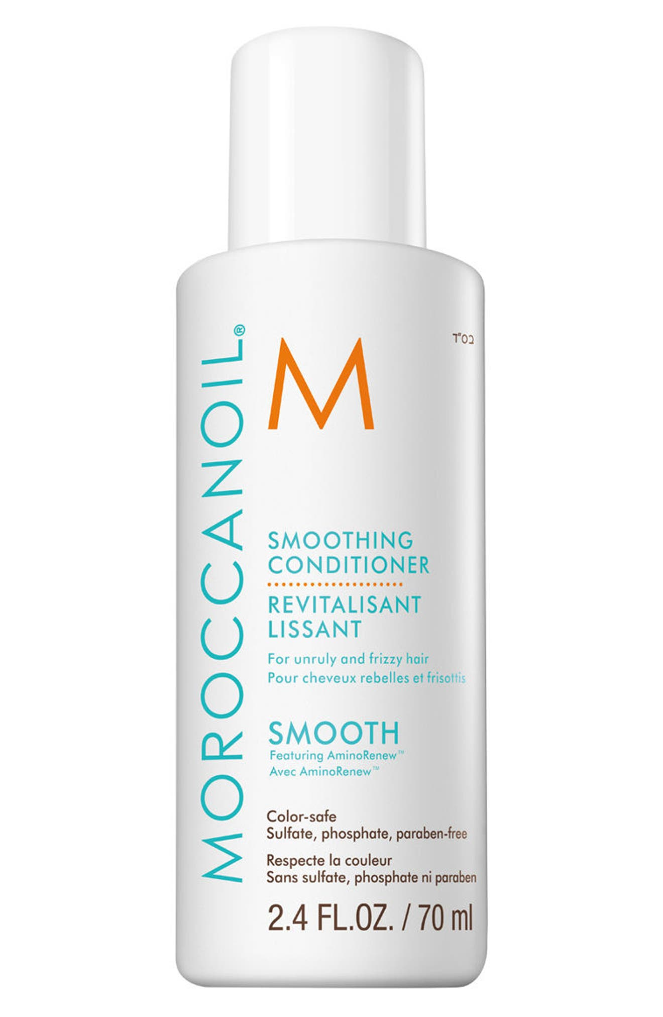 Travel Size Smoothing Conditioner,                             Main thumbnail 1, color,                             NO COLOR