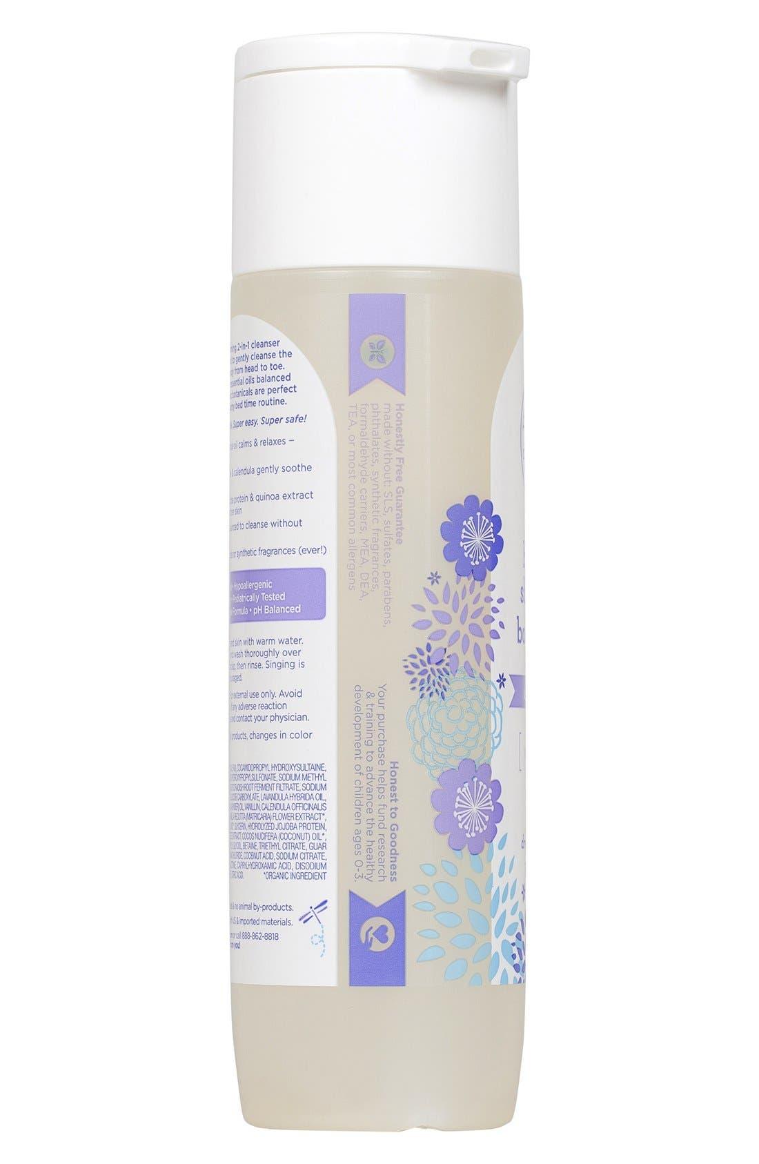 Ultra Calming Shampoo & Body Wash,                             Alternate thumbnail 3, color,                             PURPLE