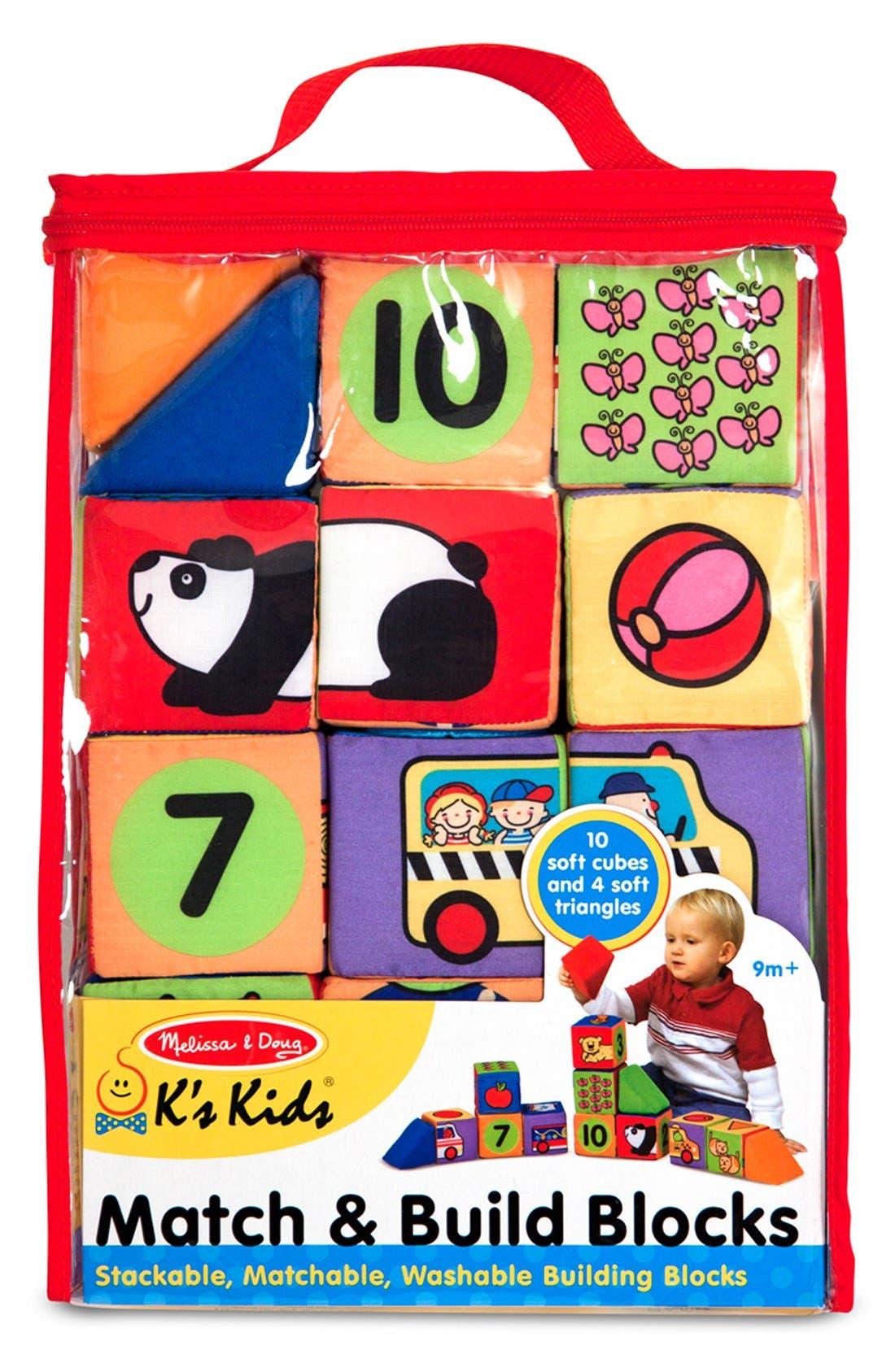 Infant Melissa  Doug Match  Build Blocks