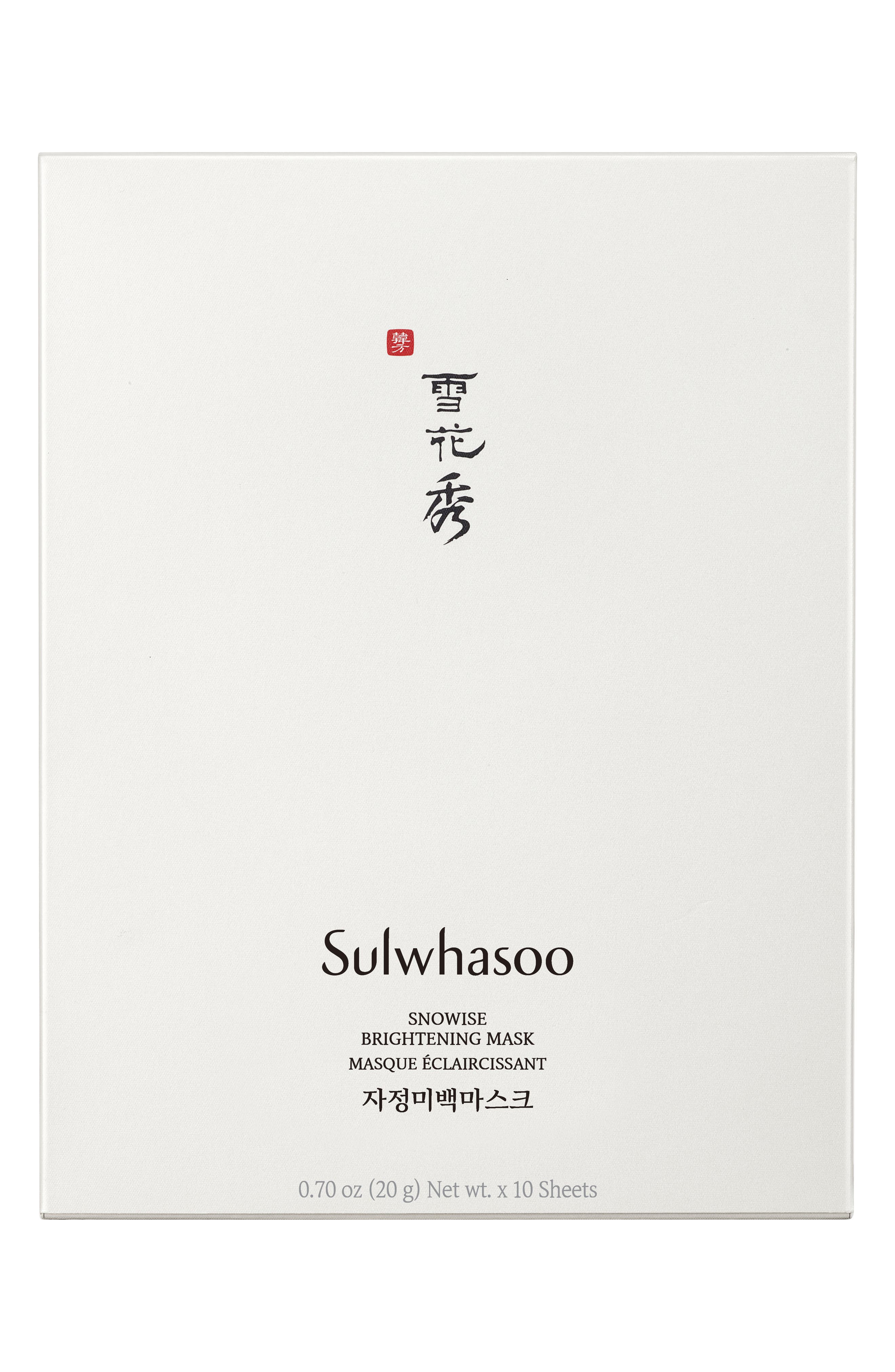 SULWHASOO,                             Snowise Brightening Mask,                             Alternate thumbnail 2, color,                             NO COLOR
