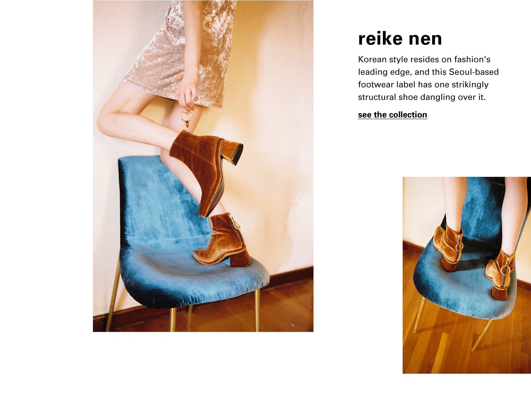 Reike Nen ring boots in velvet.