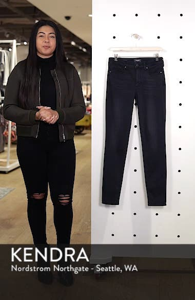 Ami Stretch Super Skinny Jeans, sales video thumbnail